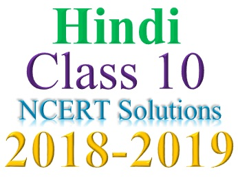 NCERT Solutions for class 10 Hindi 2018 - 2019 - Download in PDF