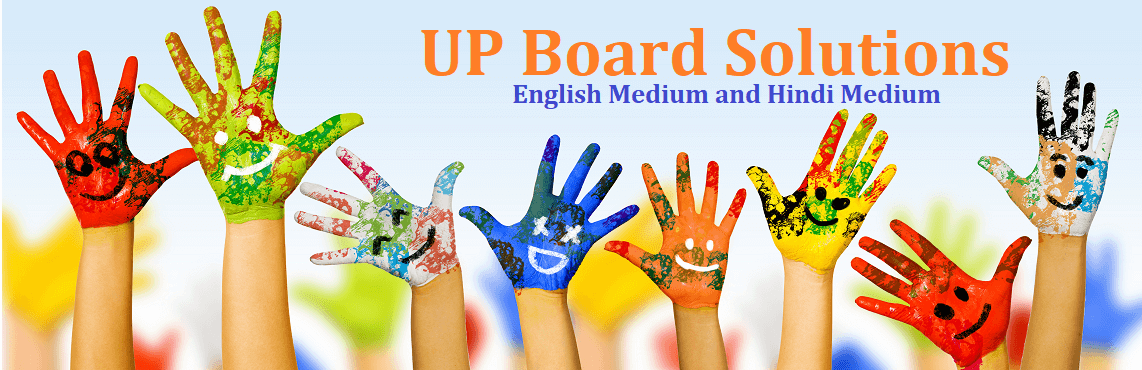 UP Board Solutions 2020-2021