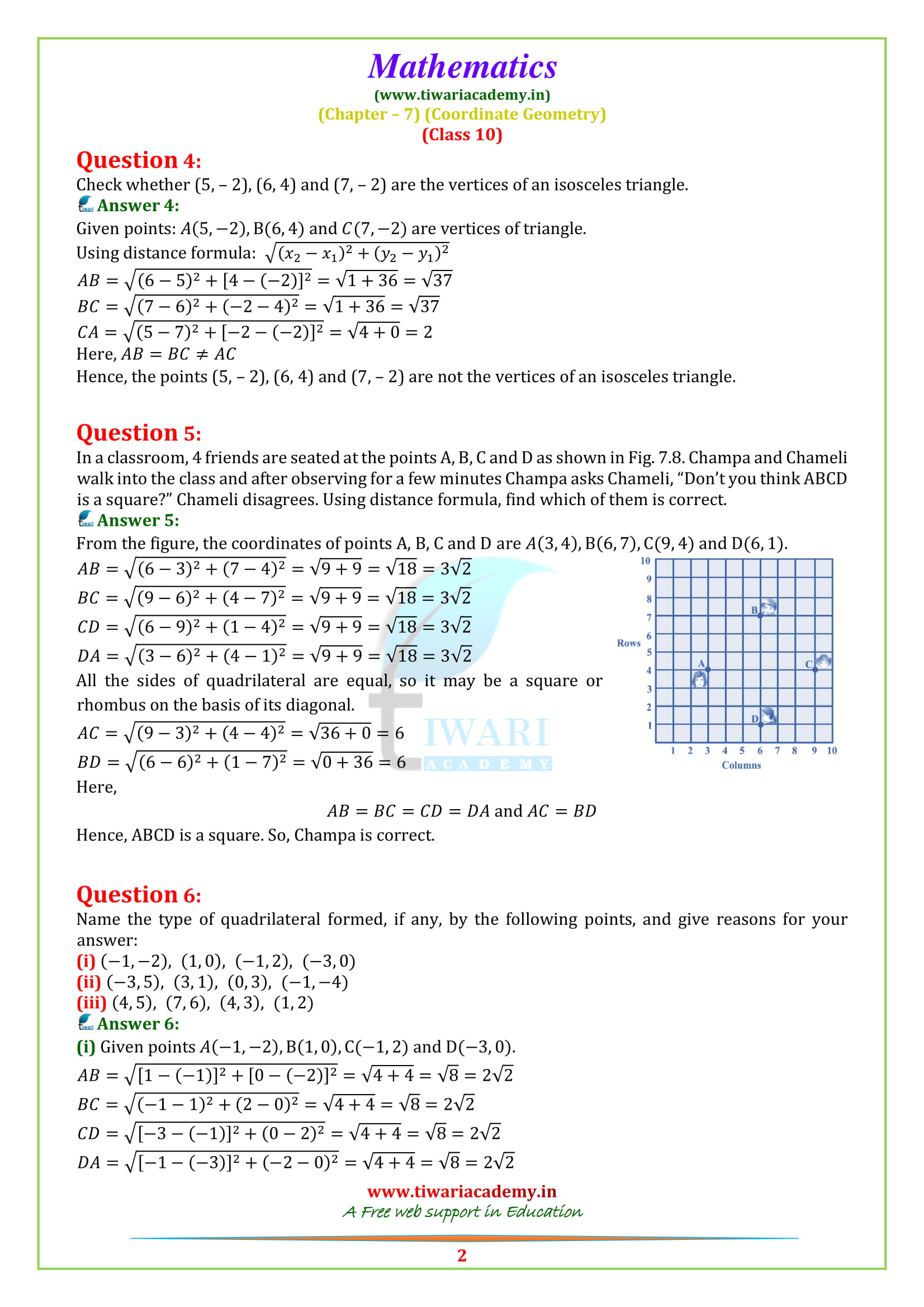 NCERT Solutions for class 10 Exercise 7.1 in English medium