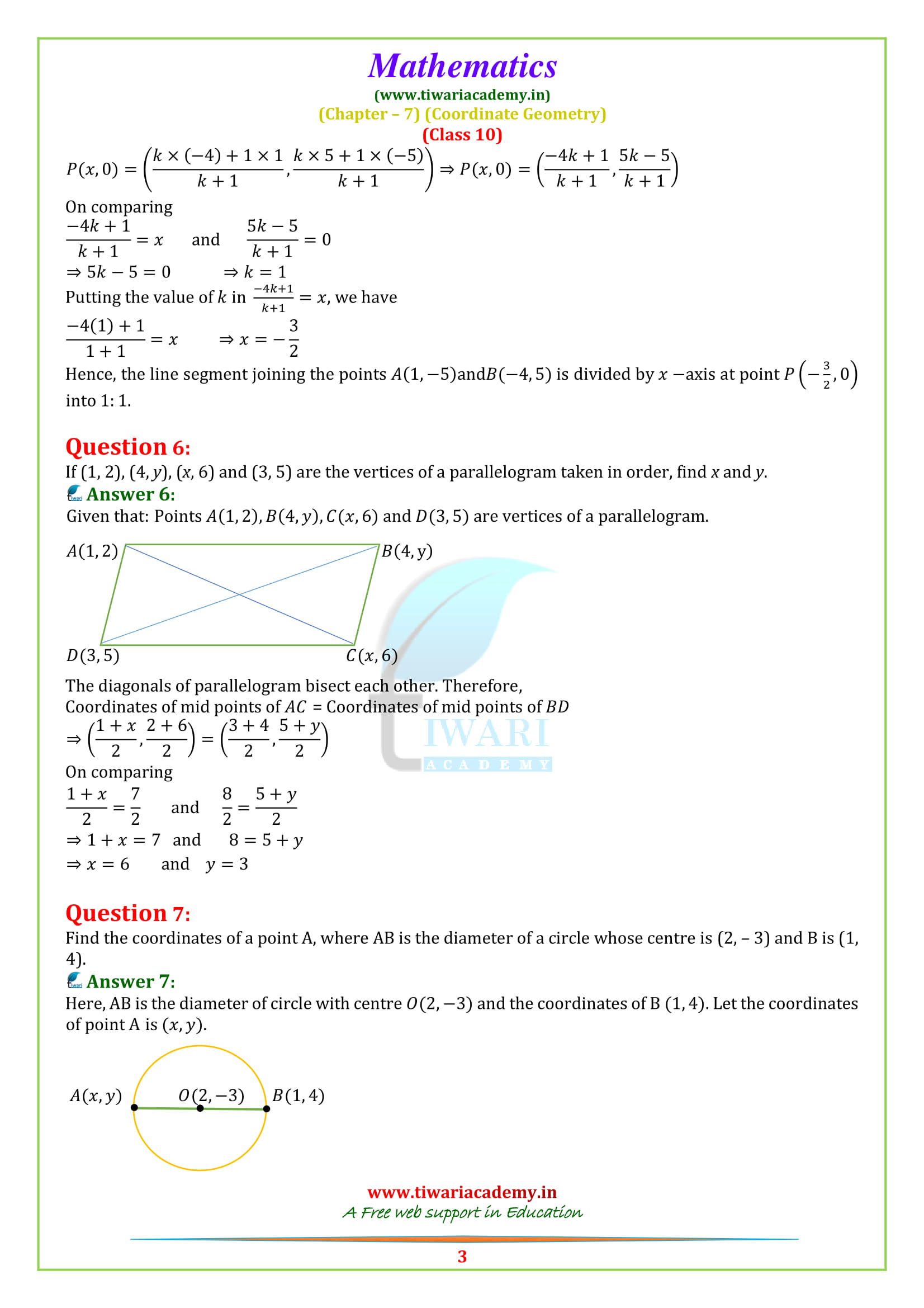 NCERT Solutions for class 10 Maths Exercise 7.2 for up and mp board