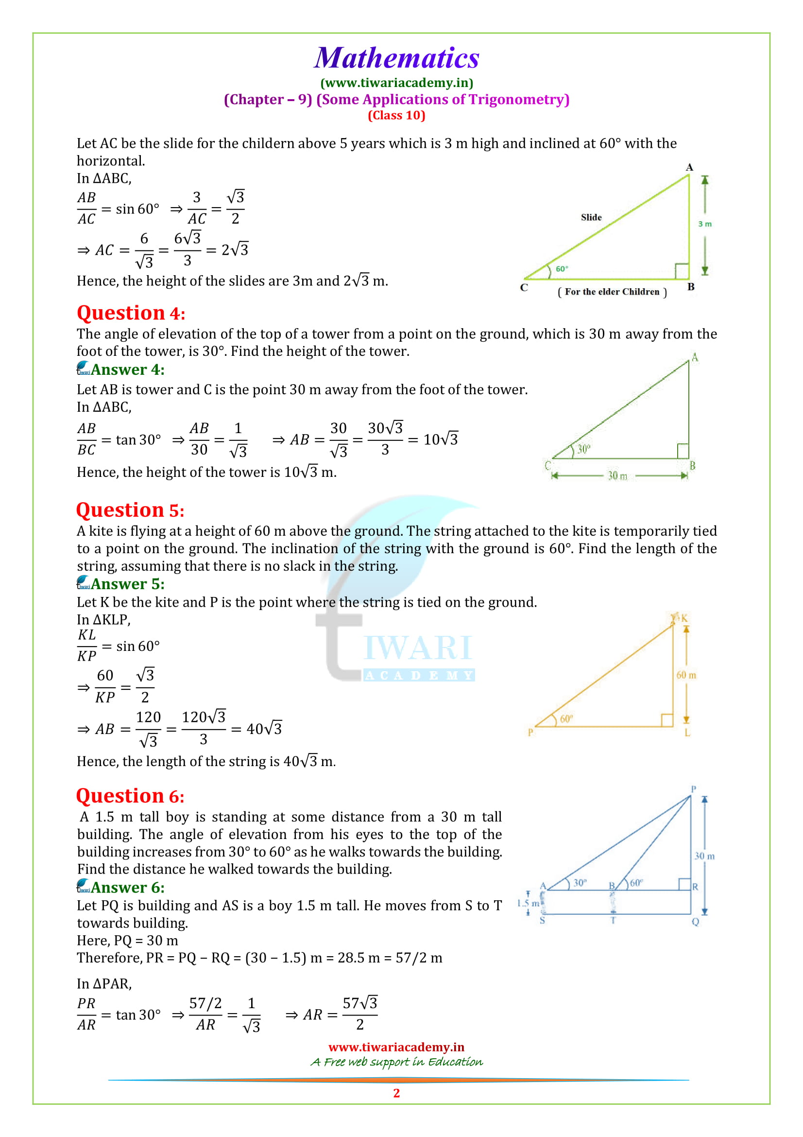 ncert maths class 8 chapter 9 exercise 9 5