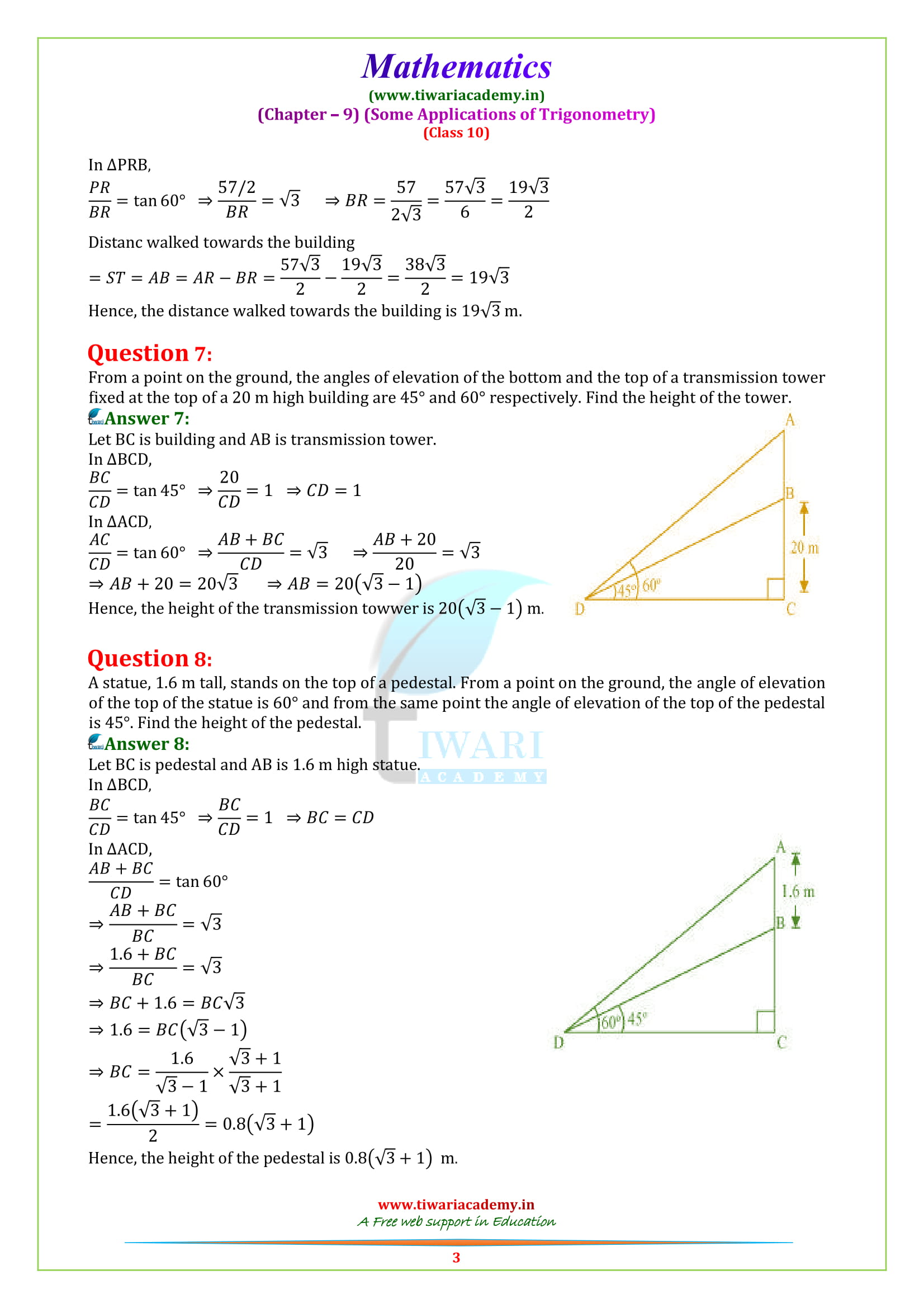NCERT Solutions for class 10 Maths exercise 9.1 question 6, 7, 8