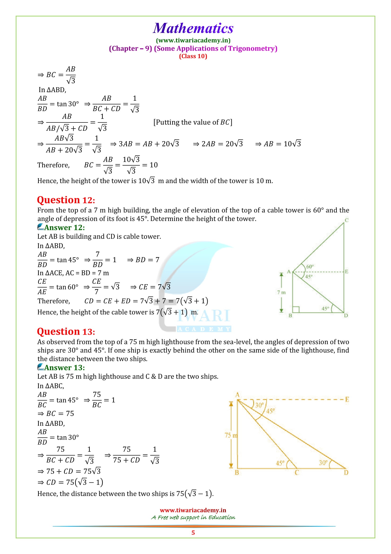 10 Maths exercise 9.1 question 11, 12 and 13 solutions