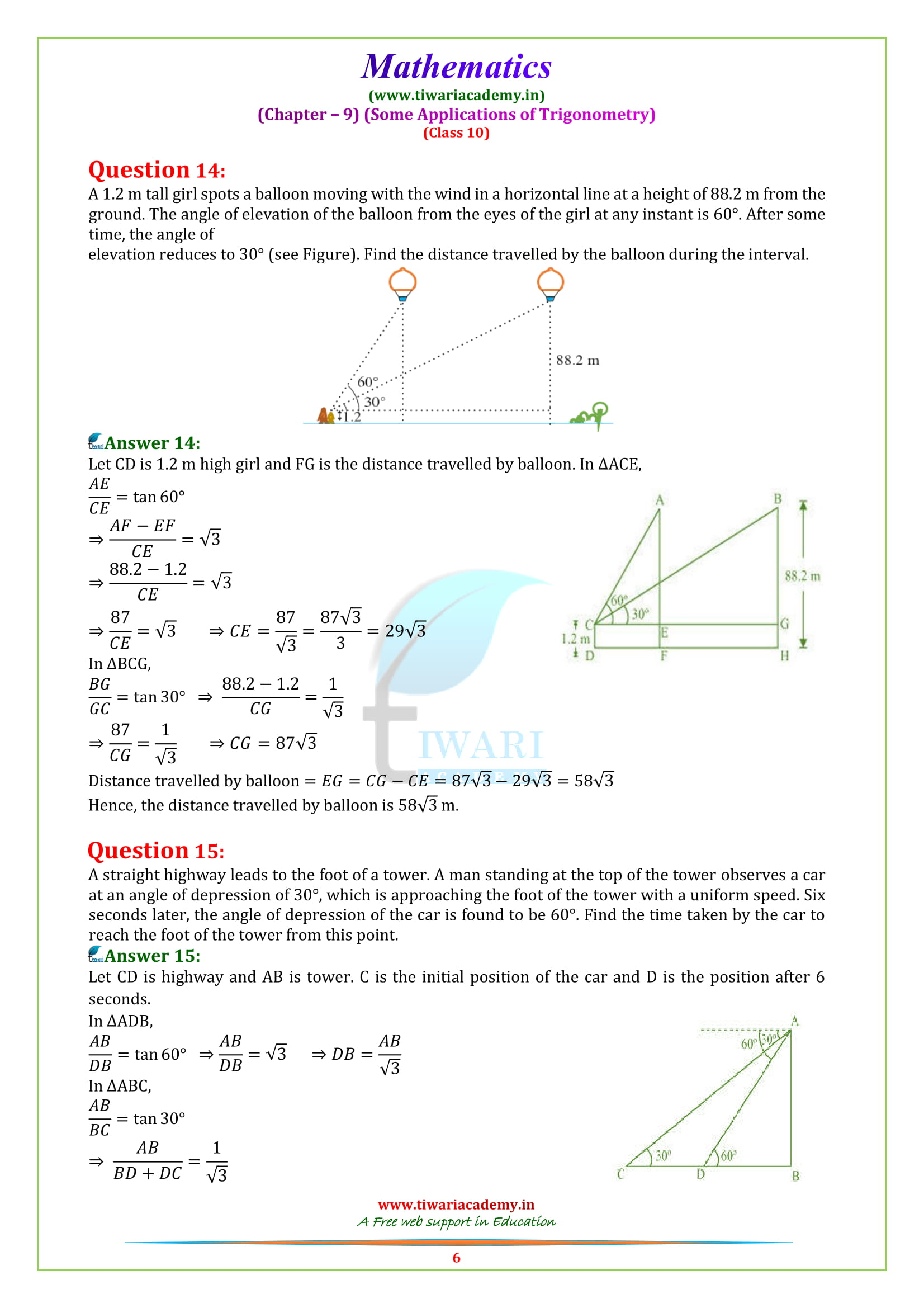 10 Maths ex. 9.1 question 14 and 15 solutions in english medium