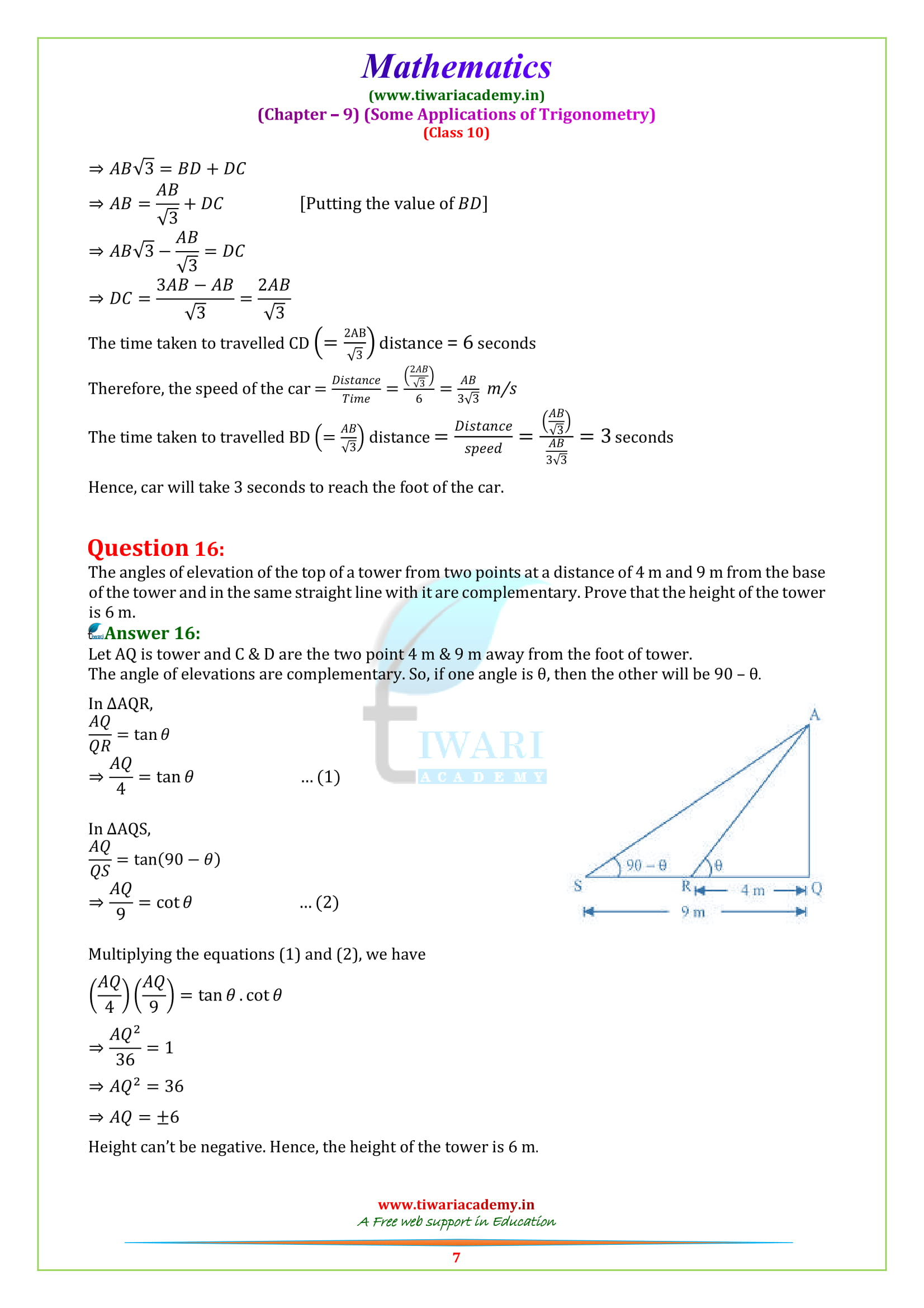 Class 10 Maths exercise 9.1 question 16 solutions in english