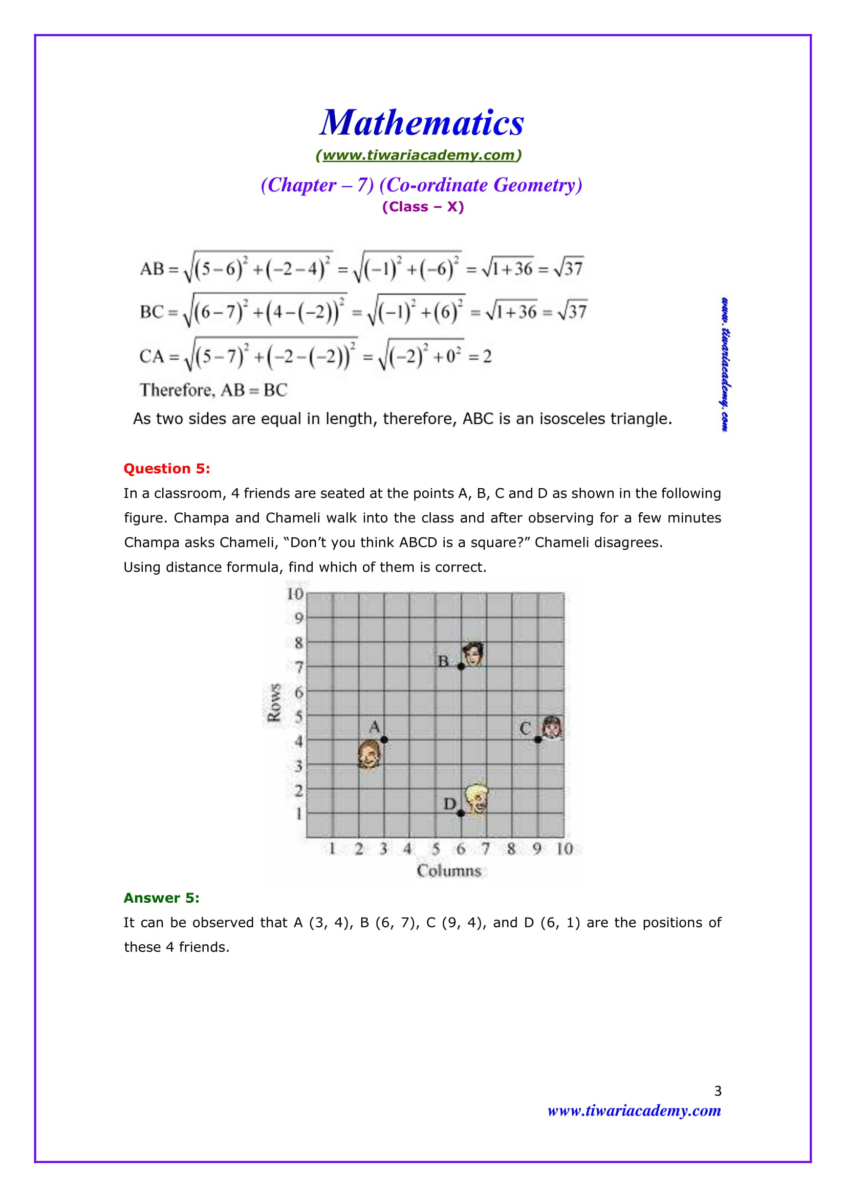 NCERT Solutions for Class 10 Maths Chapter 7 Exercise 7.1 Question 5