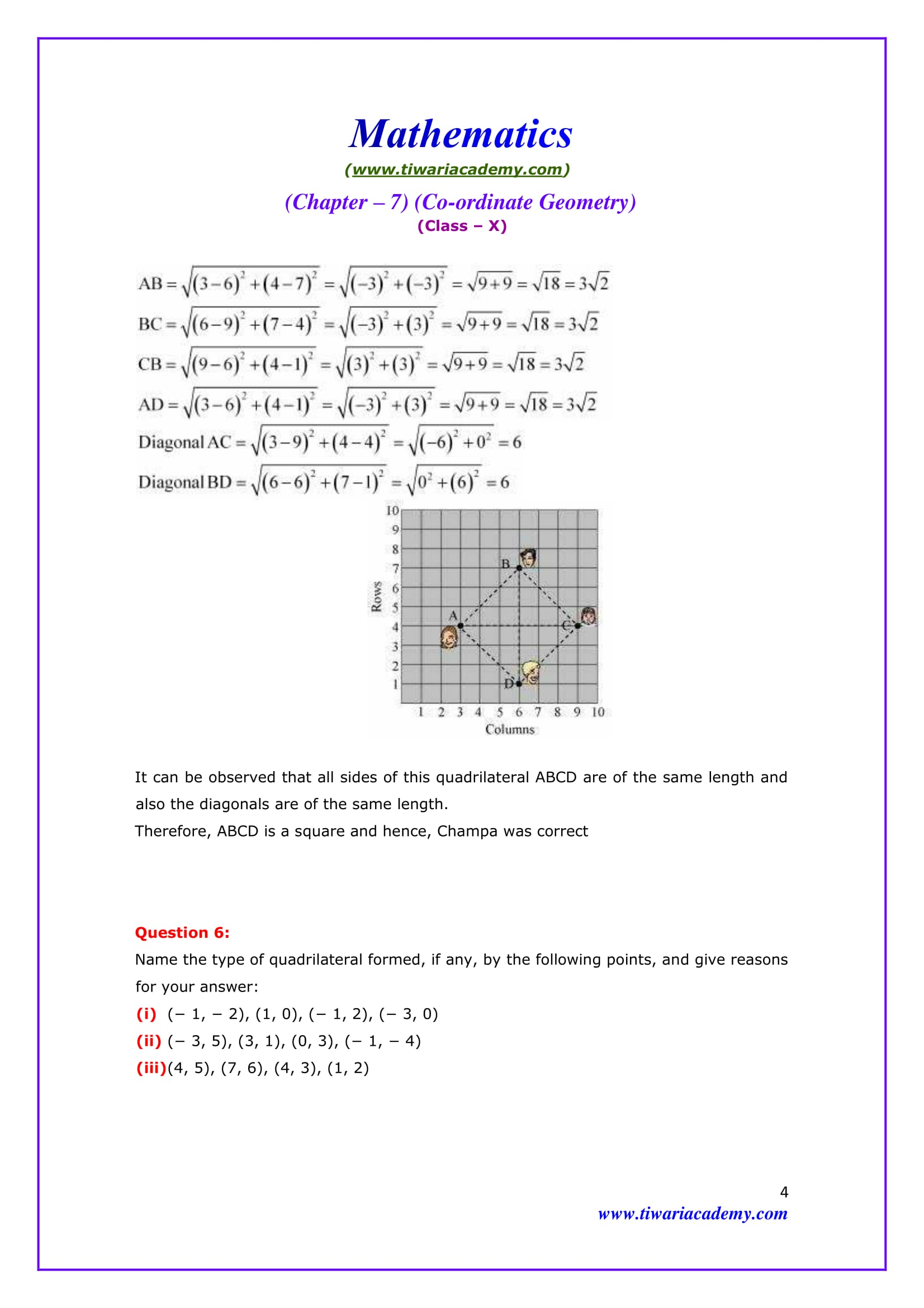 NCERT Solutions for Class 10 Maths Chapter 7 Exercise 7.1 Question 6