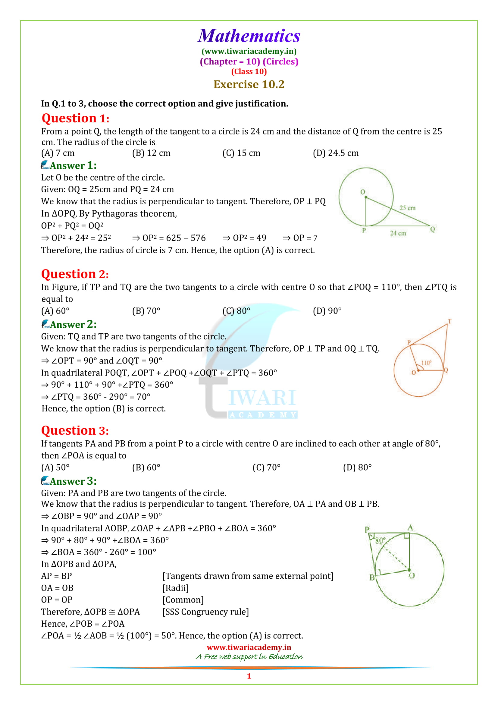 Class 10 Maths exercise 10.2 solutions in english medium