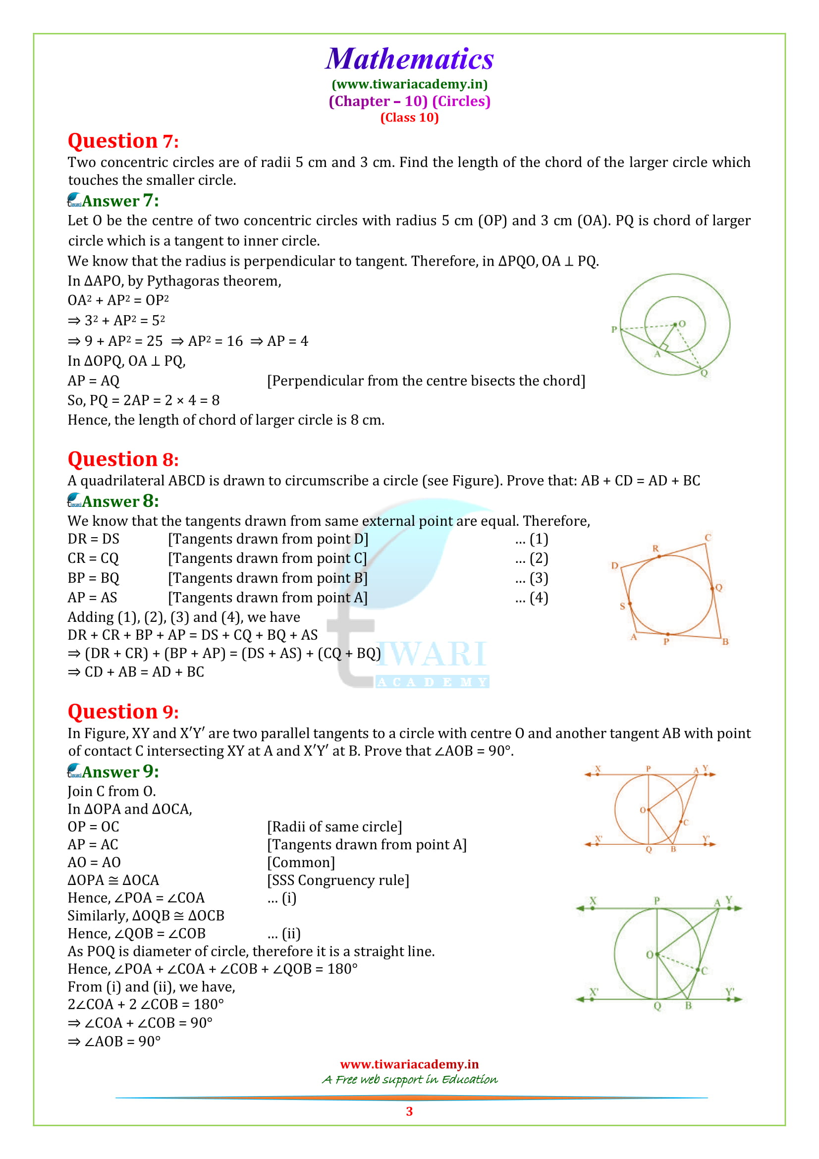 Class 10 Maths exercise 10.2 solutions for cbse and up board high school