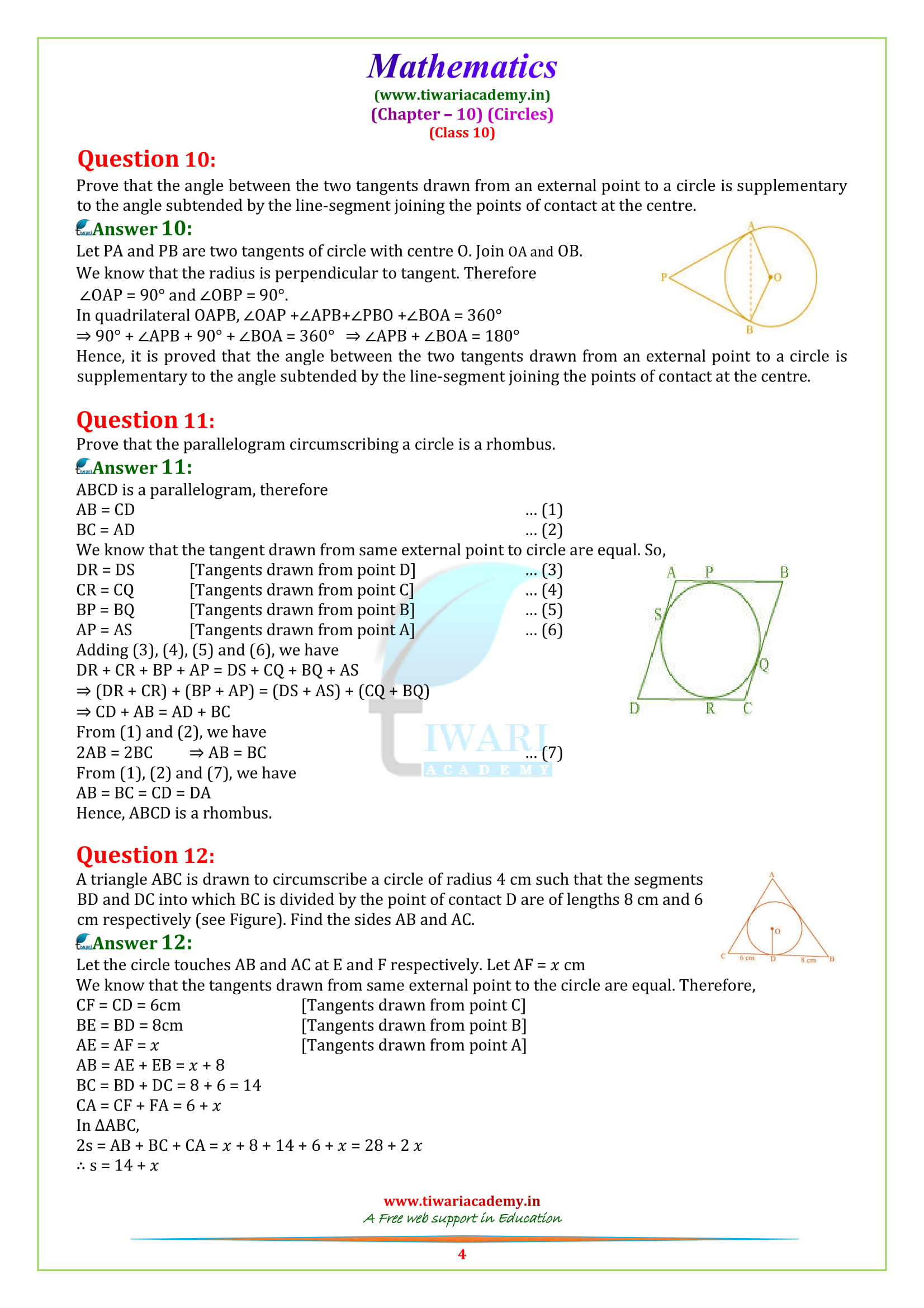 Class 10 Maths exercise 10.2 solutions free to download pdf