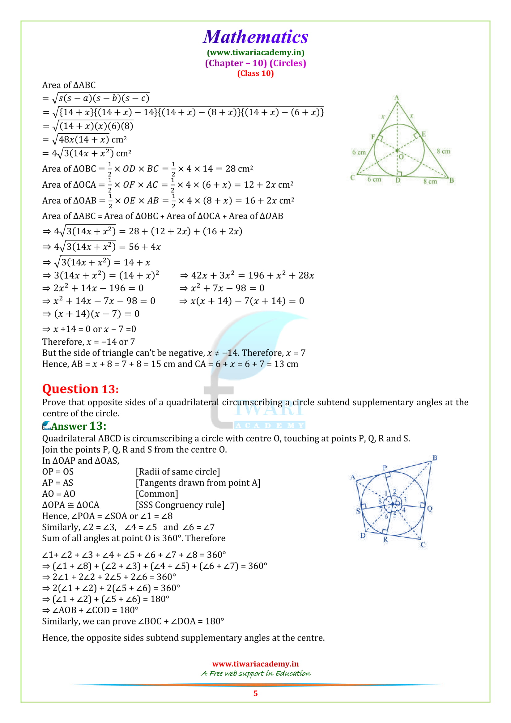 Class 10 Maths exercise 10.2 solutions as guide