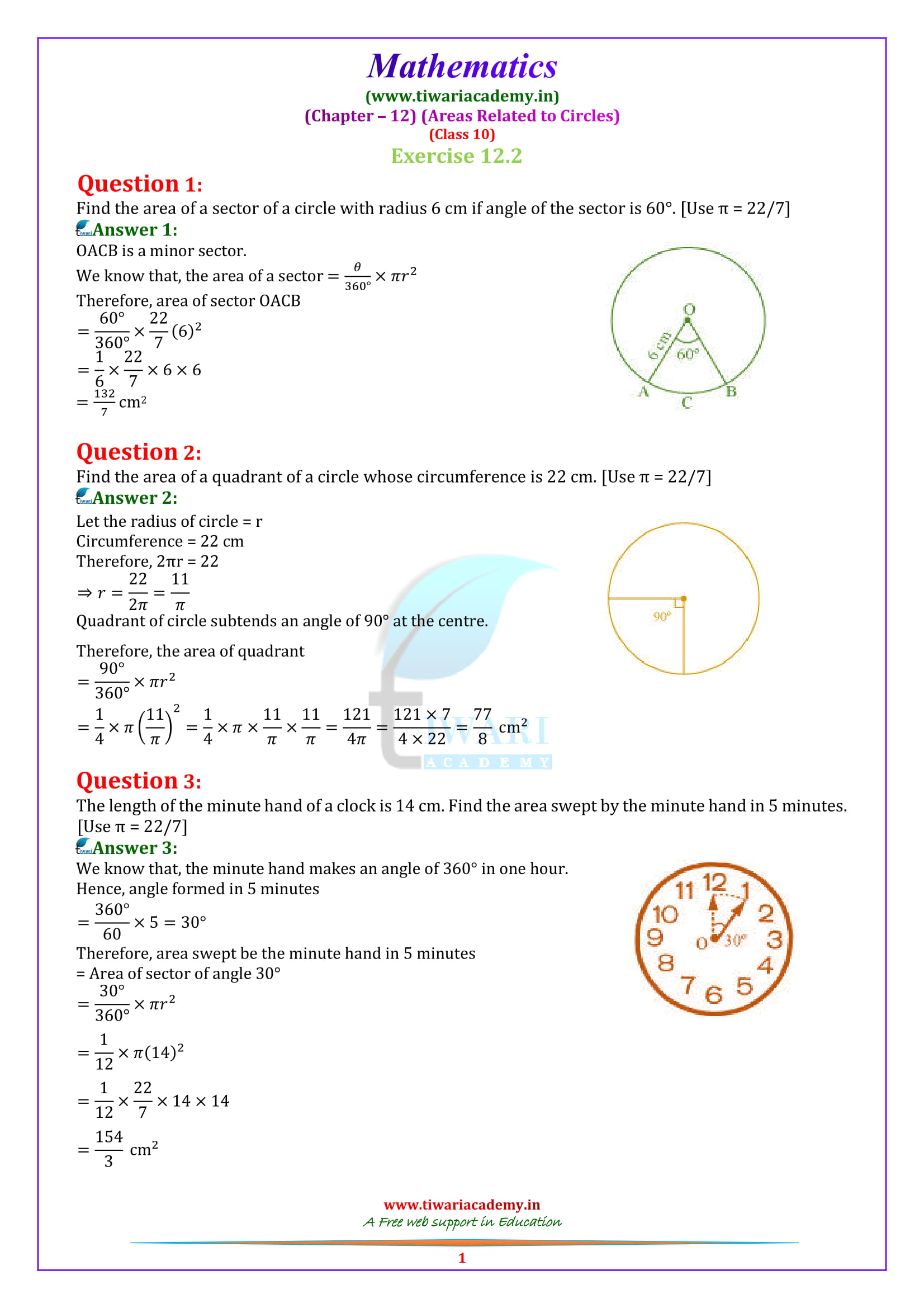 NCERT Solutions for class 10 Maths Chapter 12.2 solutions