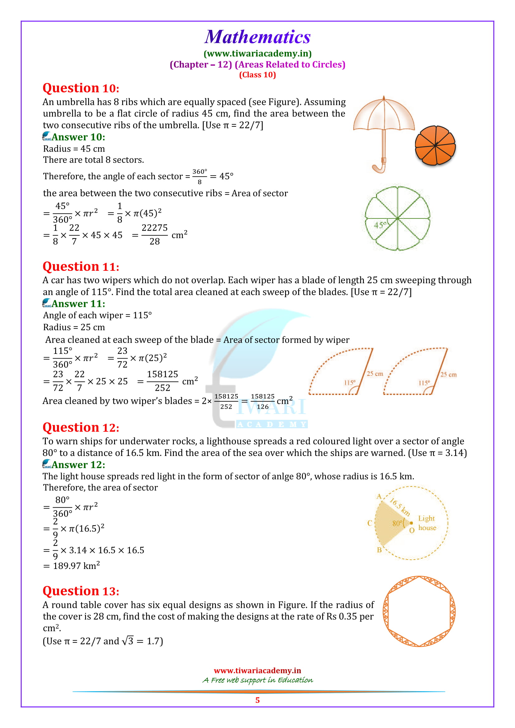 NCERT Solutions for class 10 Maths Exercise 12.2 for up and mp board