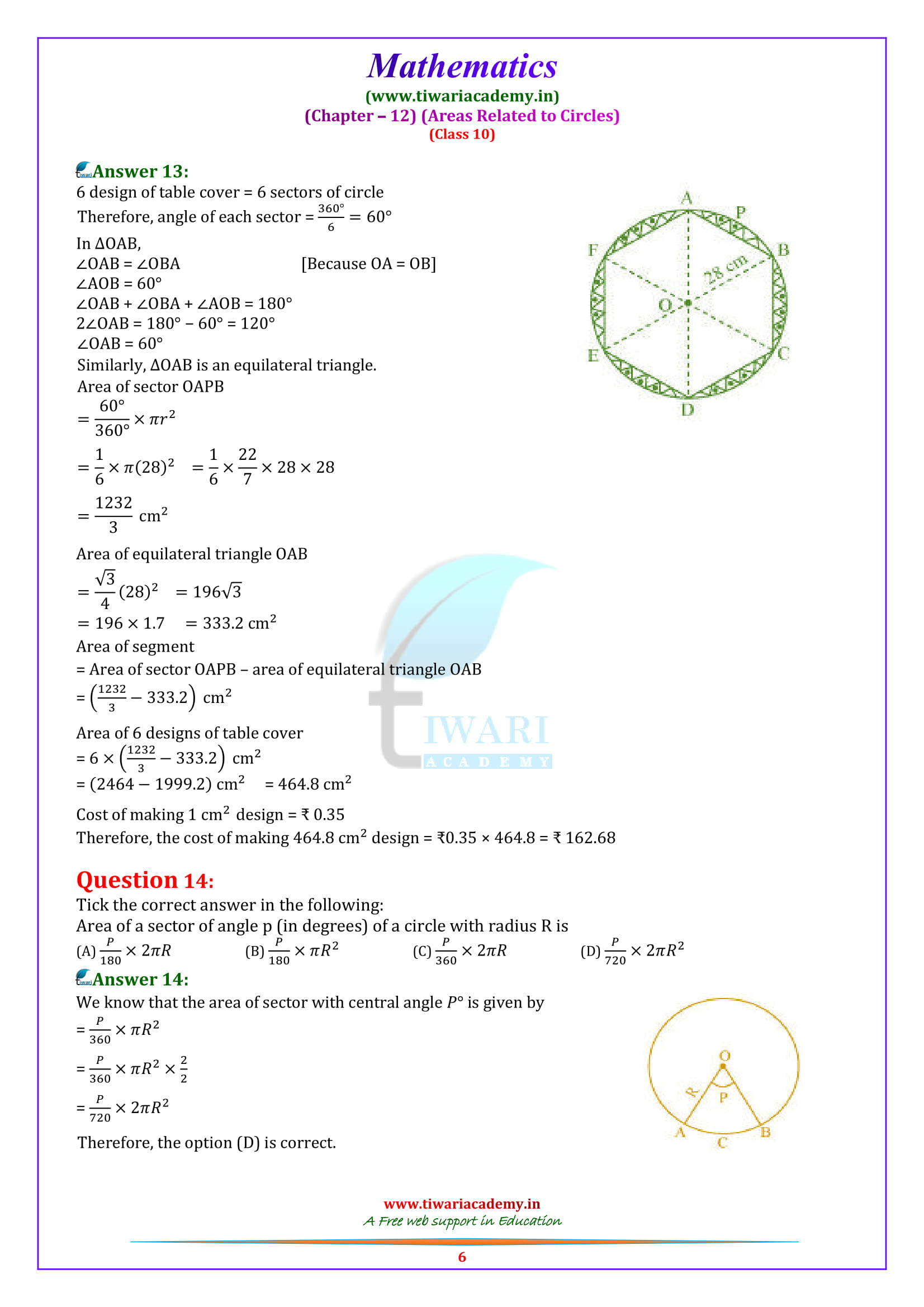 NCERT Solutions for class 10 Maths Exercise 12.2 all question answers