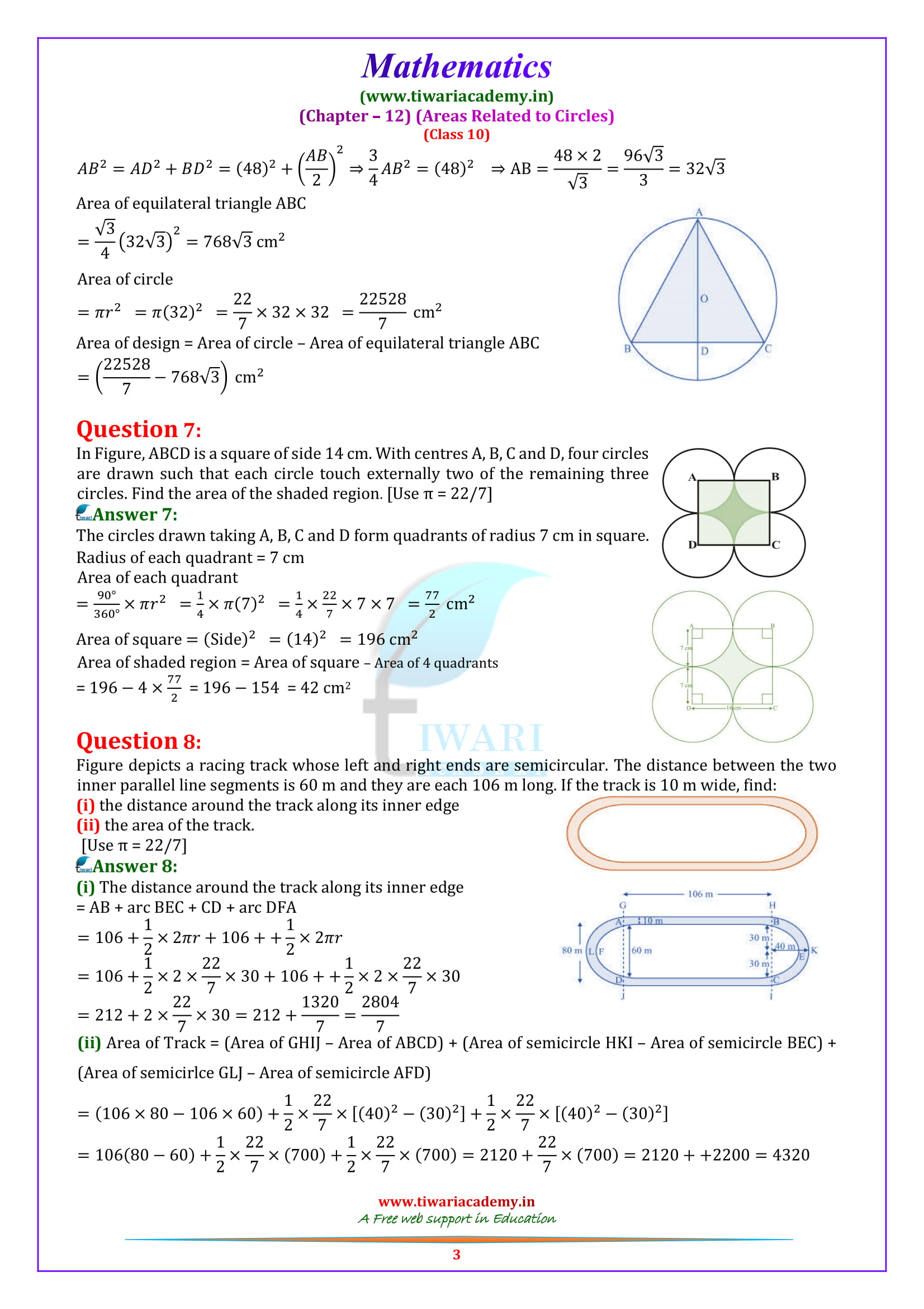 NCERT Solutions for class 10 Maths exercise 12.3 in pdf form free to download
