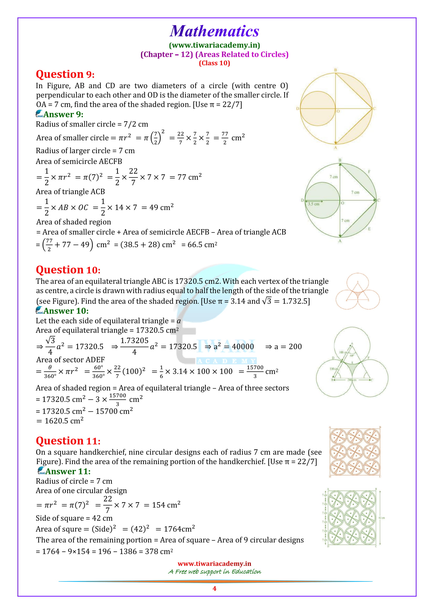 NCERT Solutions for class 10 Maths exercise 12.3 for high school up and mp board