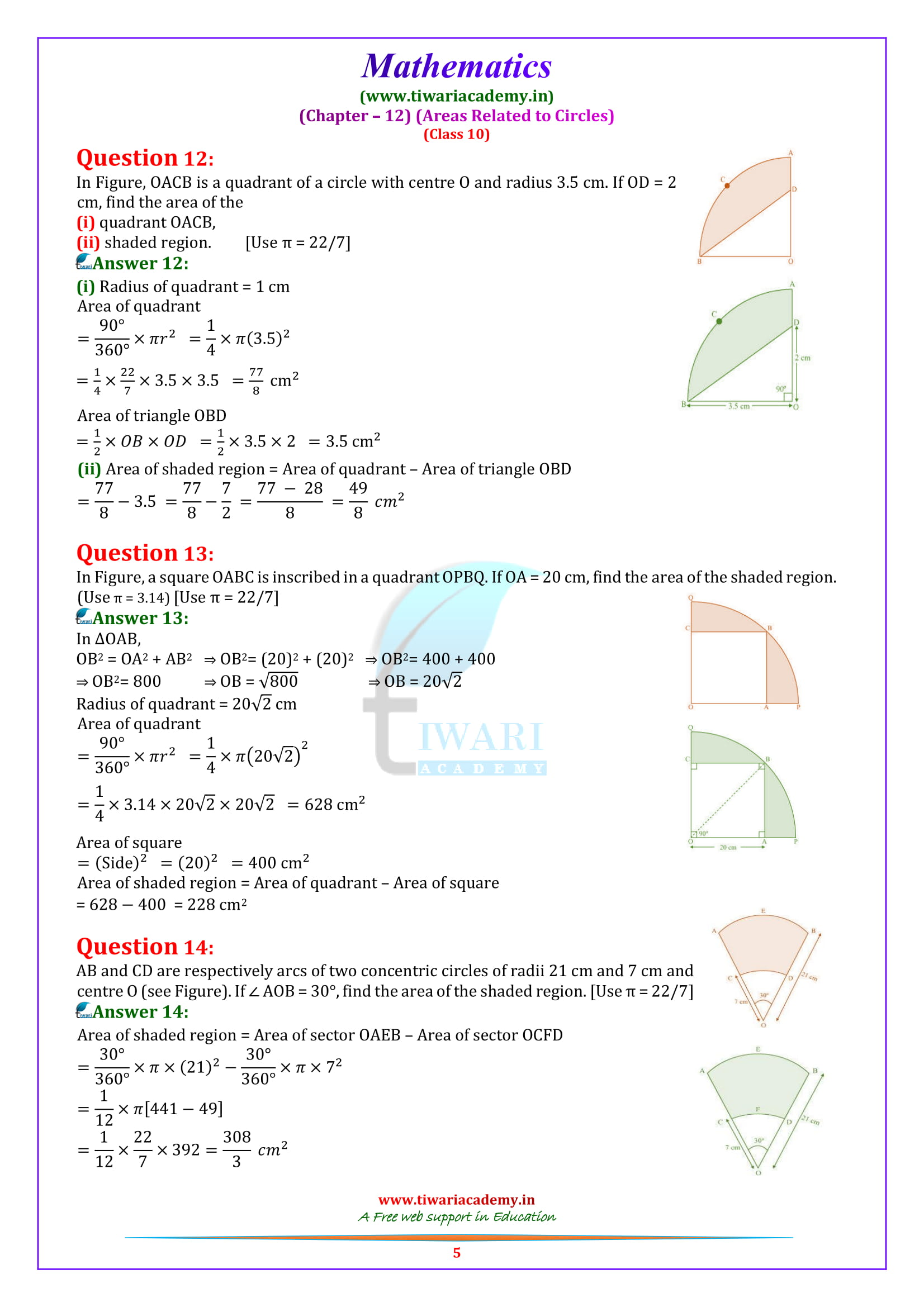 NCERT Solutions for class 10 Maths exercise 12.3 free to download all question answers