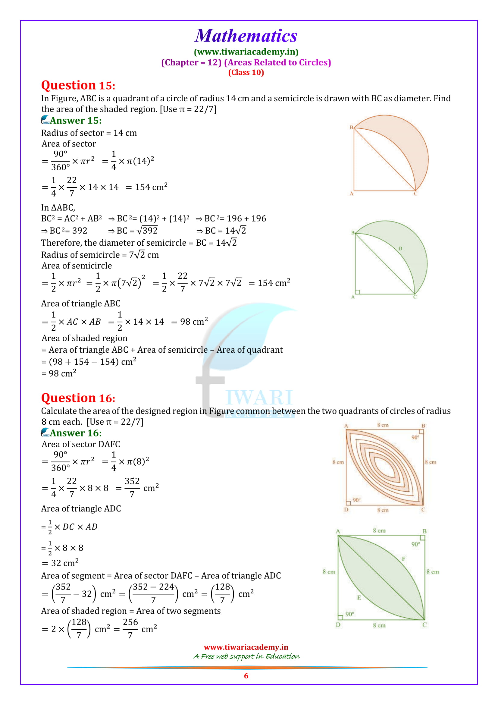 NCERT Solutions for class 10 Maths exercise 12.3 free for all