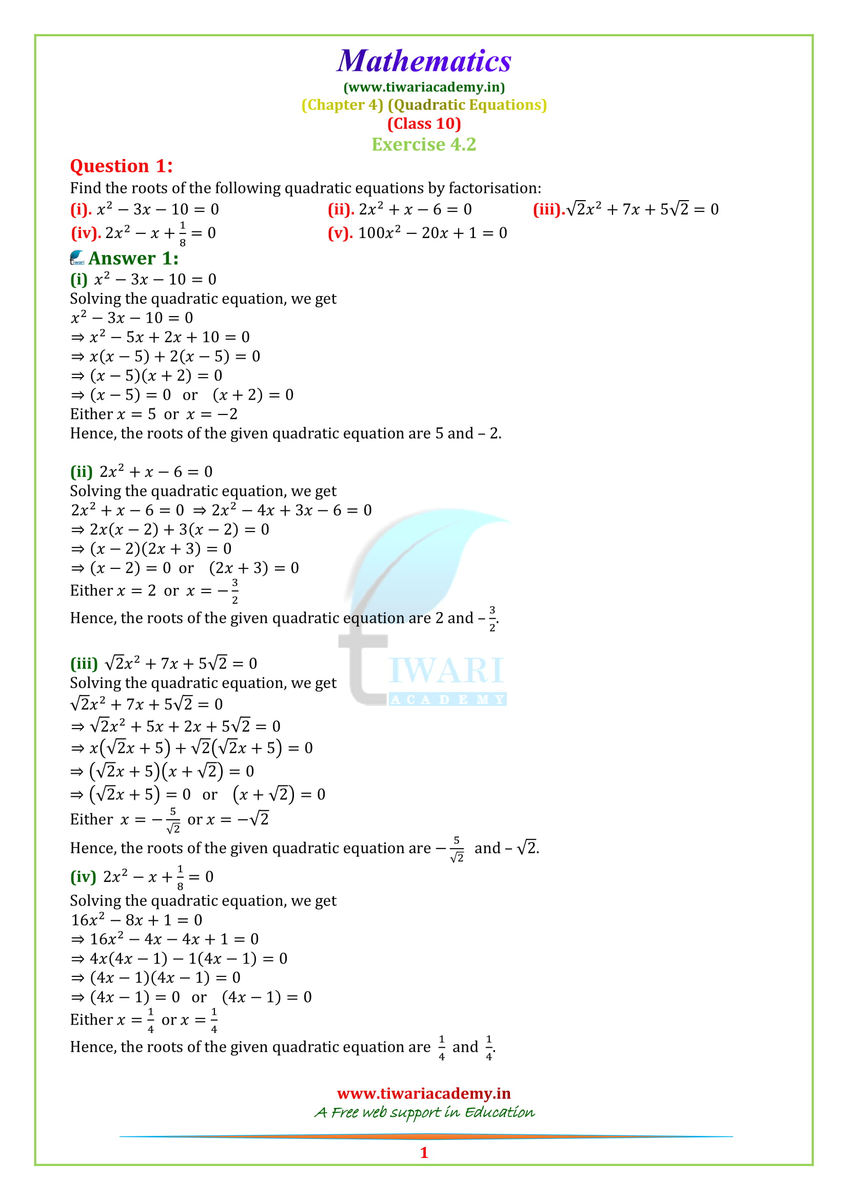 Class 10 Maths Exercise 4.2 solutions in English medium