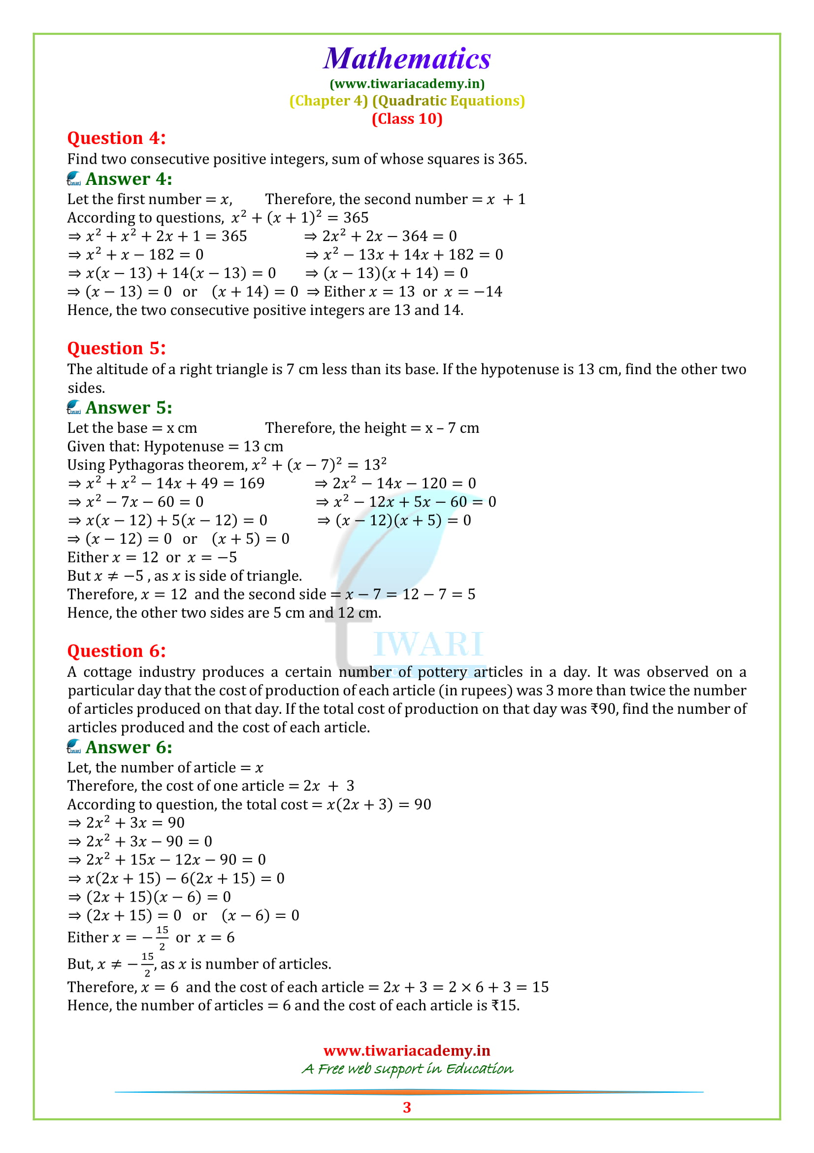 Class 10 Maths Exercise 4.2 solutions for cbse, up and mp board