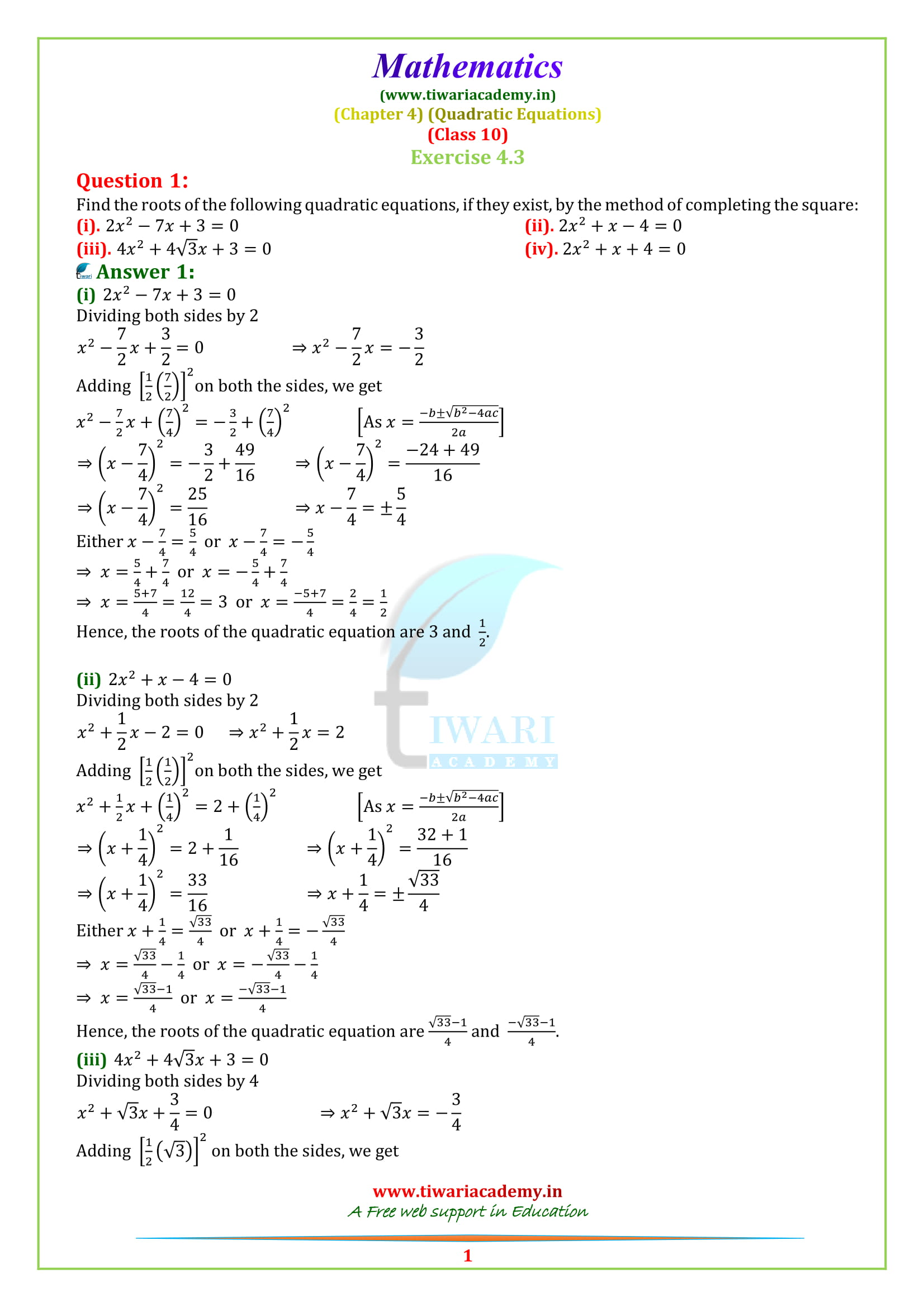 NCERT Solutions for class 10 maths Exercise 4.3 question 1, 2,, 4