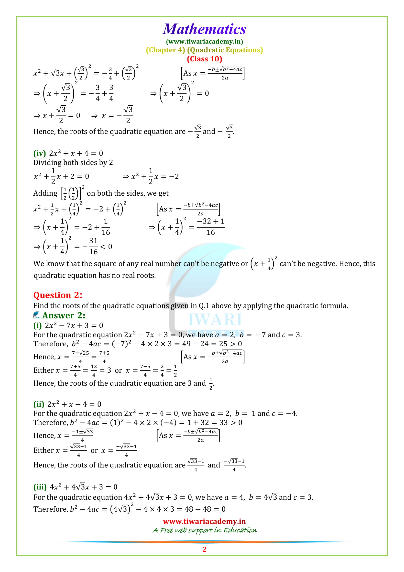 NCERT Solutions for class 10 maths Exercise 4.3 updated for 2018-19.