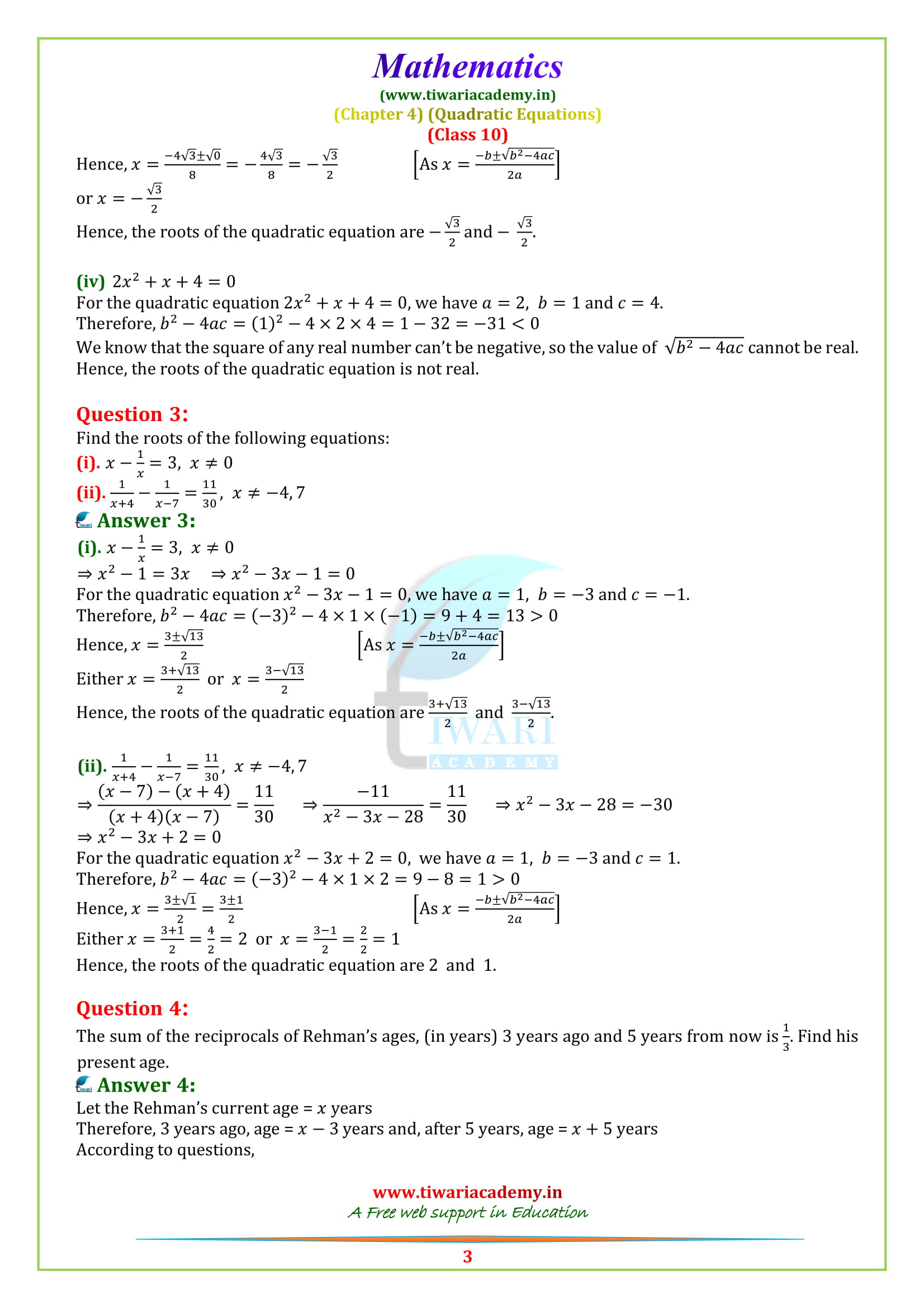 NCERT Solutions for class 10 maths Exercise 4.3 for up board 2019 exams