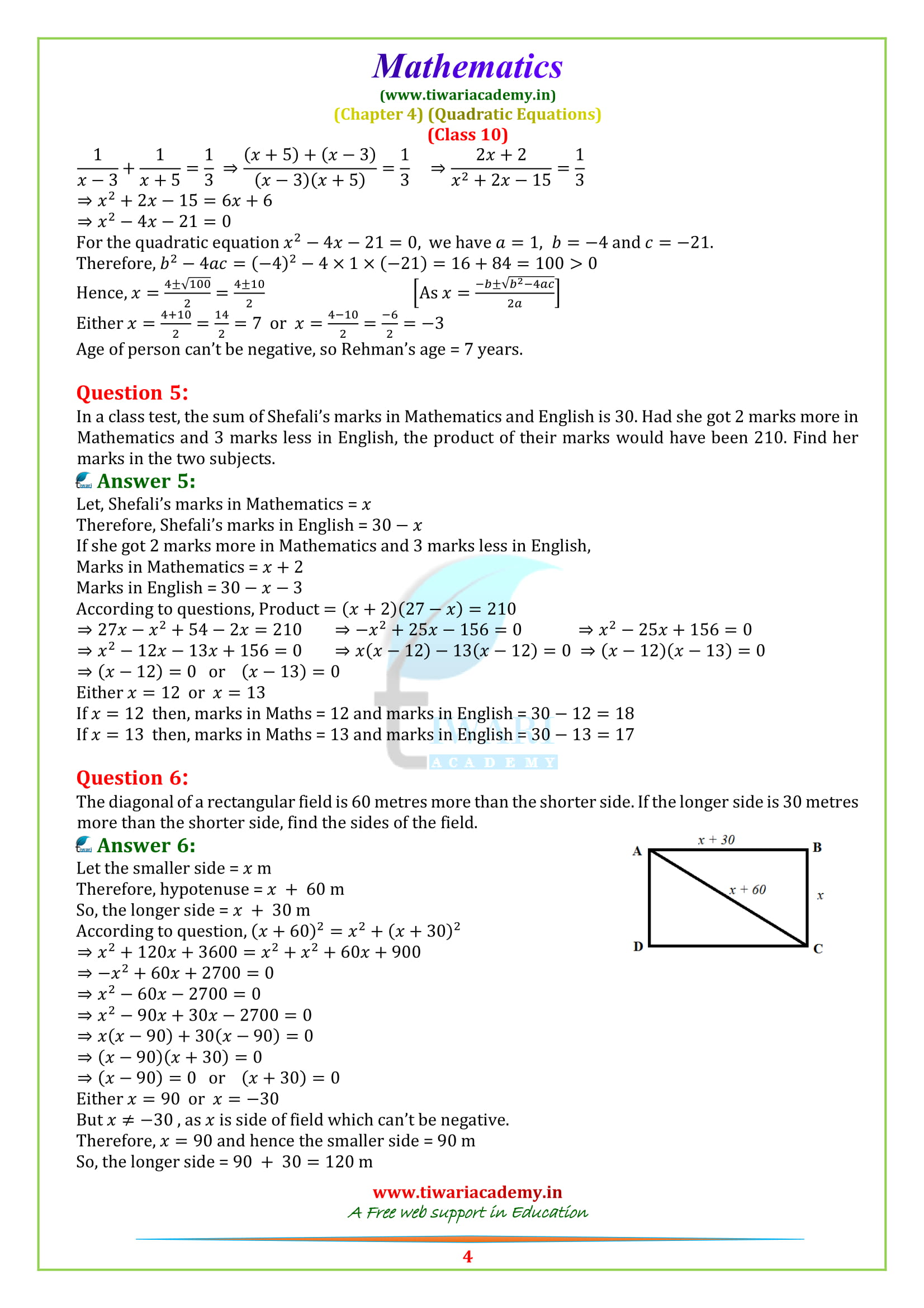 NCERT Solutions for class 10 maths Exercise 4.3 in english medium