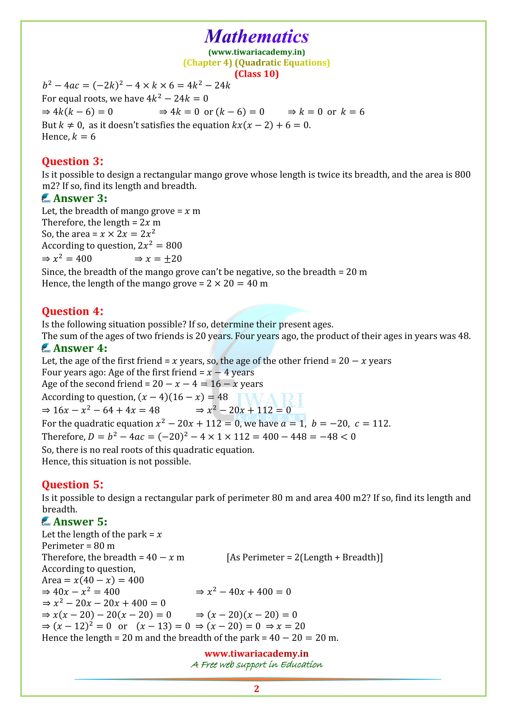 NCERT Solutions for class 10 Maths Exercise 4.4 in english medium for up, cbse and mp board.