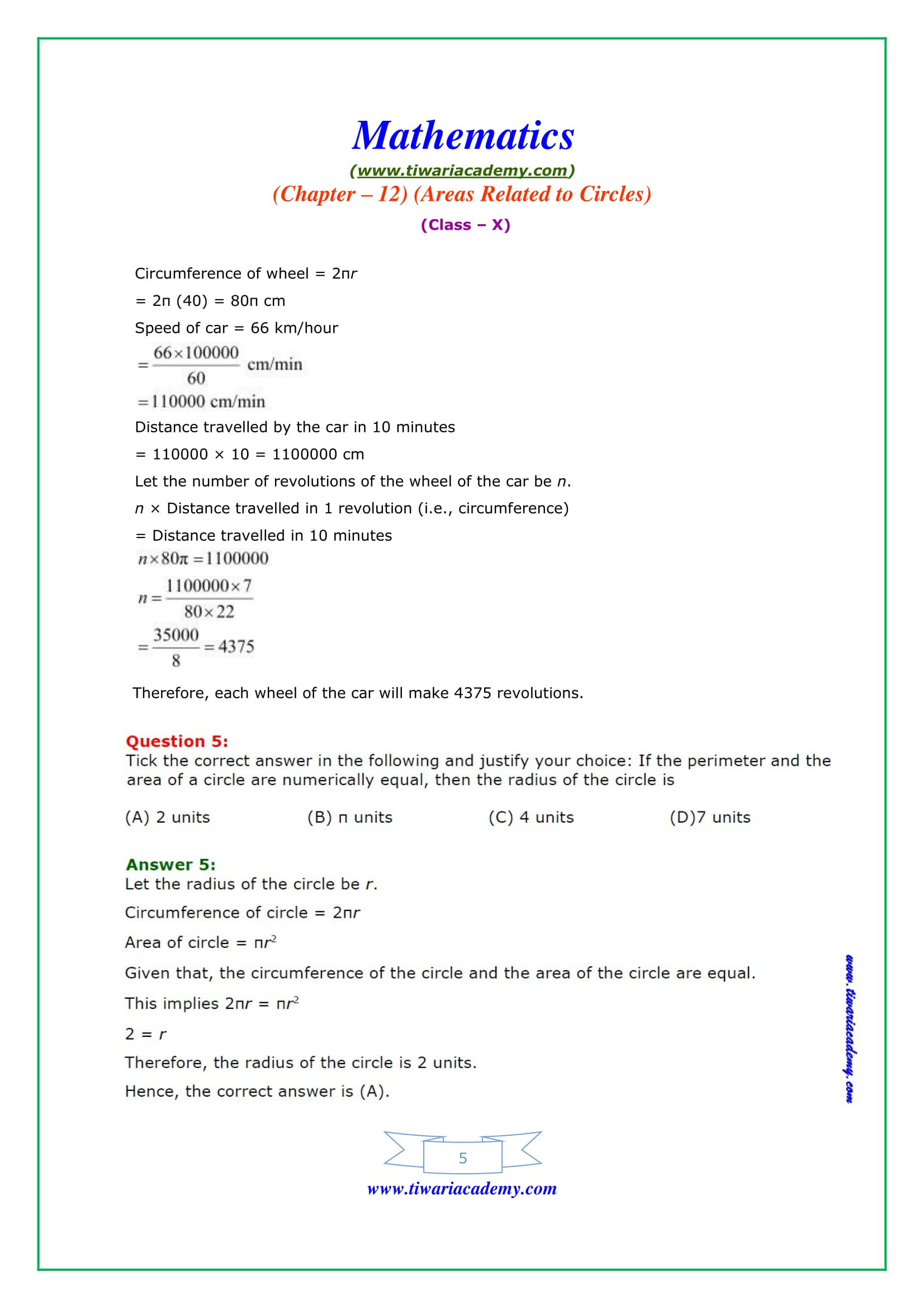 NCERT Solutions for Class 10 Maths Chapter 12 Exercise 12.1 Question 5