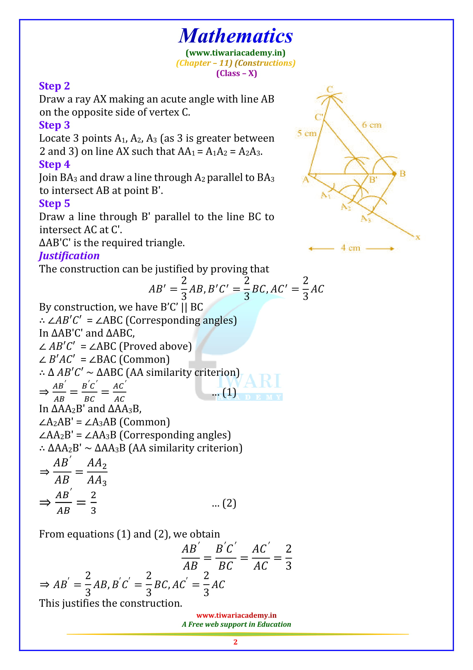 Class 10 Maths Chapter 11 Exercise 11.1 Constructions solutions in english