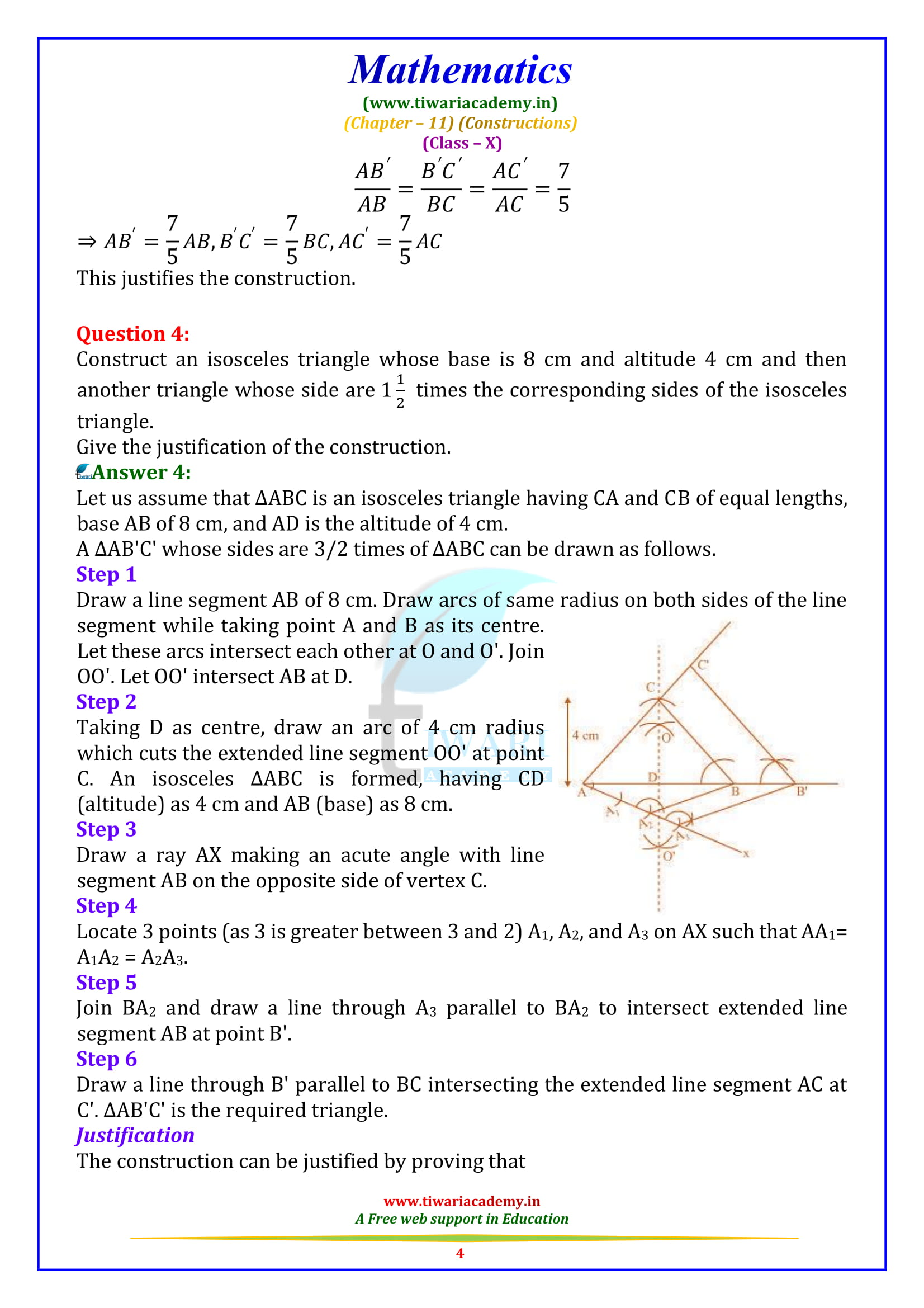Class 10 Maths Chapter 11 Exercise 11.1 Constructions updated for cbse and up board high schools