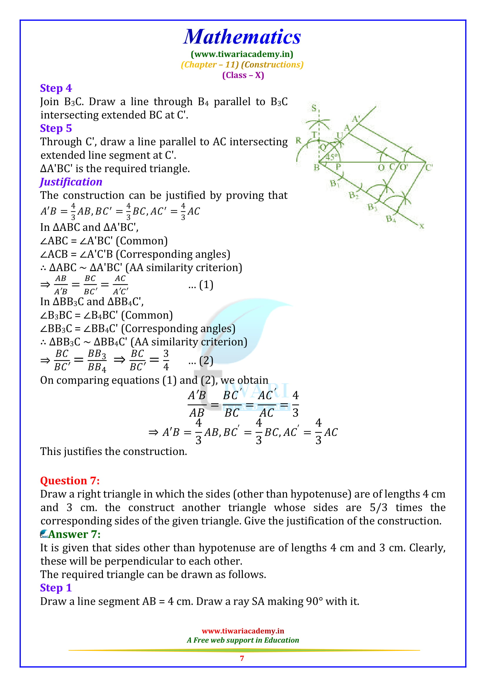 10 Maths exercise 11.1 in english sols in pdf form