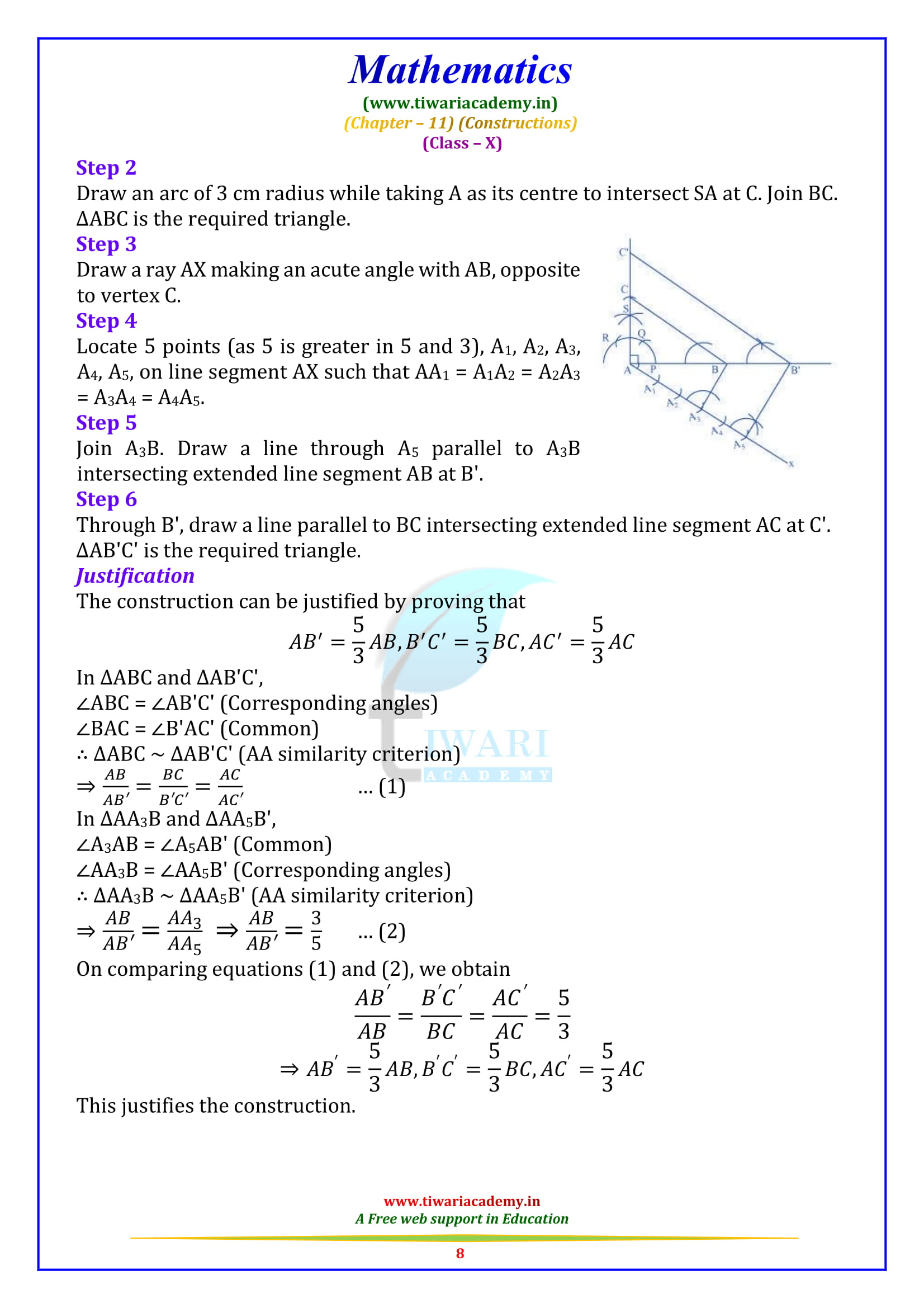10 Maths exercise 11.1 in english download free pdf