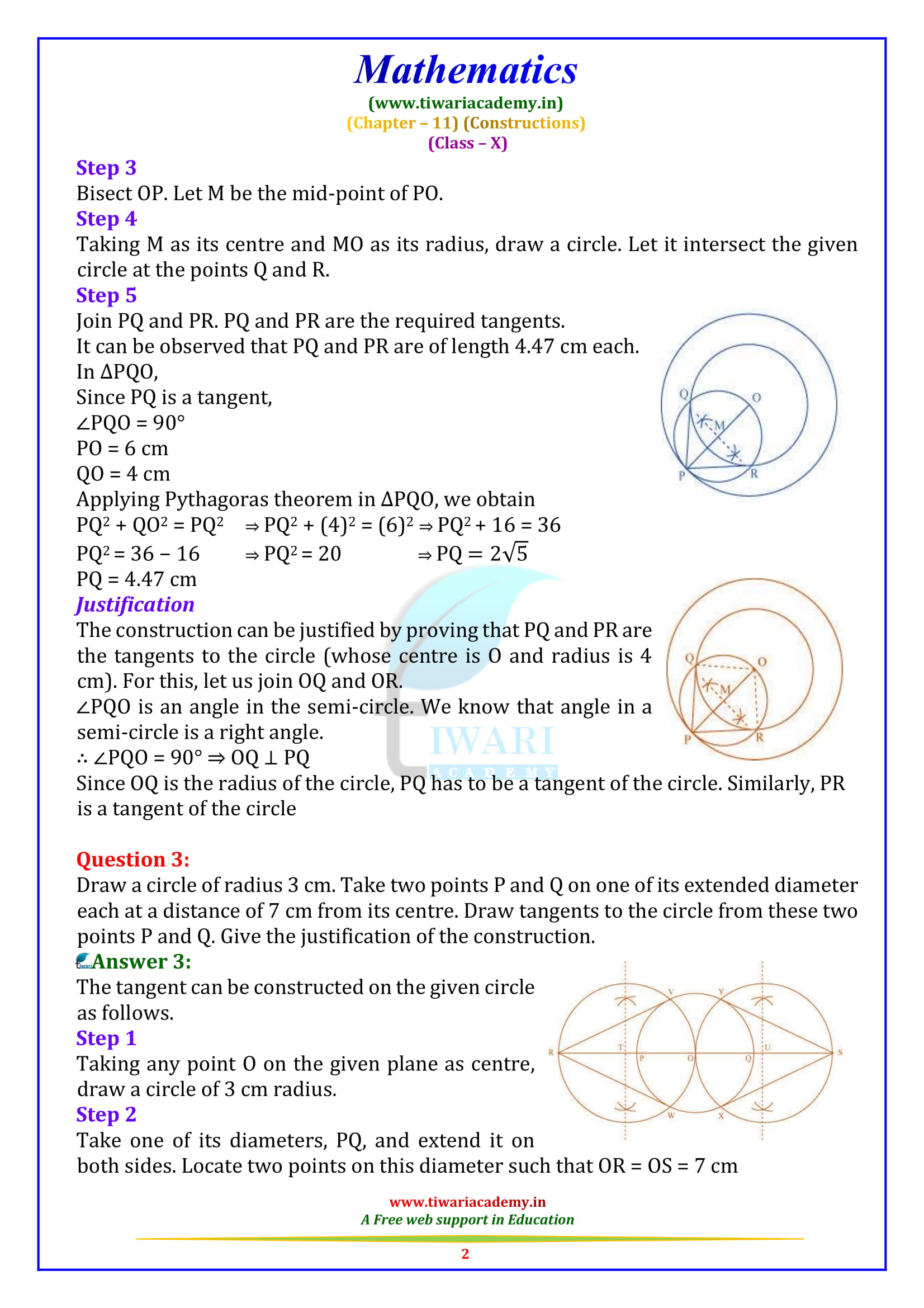NCERT Solutions for Class 10 Maths Chapter 11 Exercise 11.2