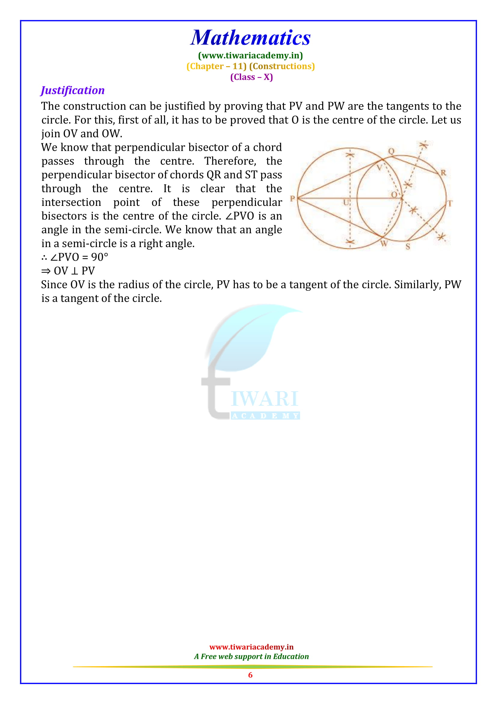 NCERT Solutions for Class 10 Maths Chapter 11 Exercise 11.2 in pdf