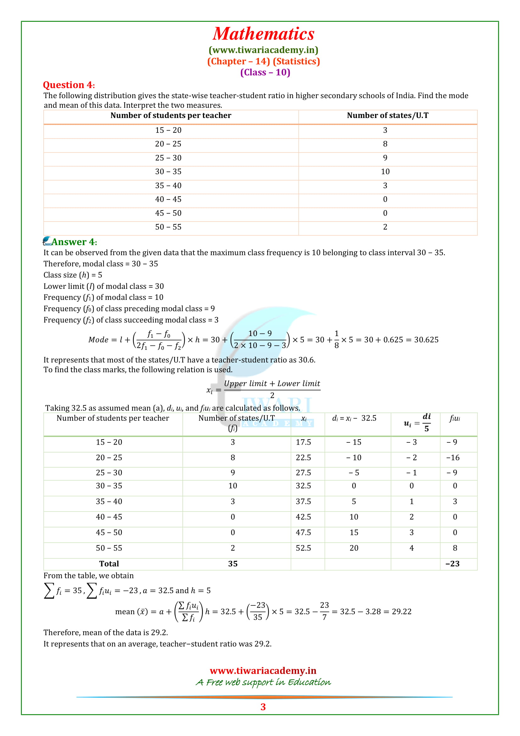 NCERT Solutions for Class 10 Maths Chapter 14 Exercise 14.2 Statistics updated 2018-19