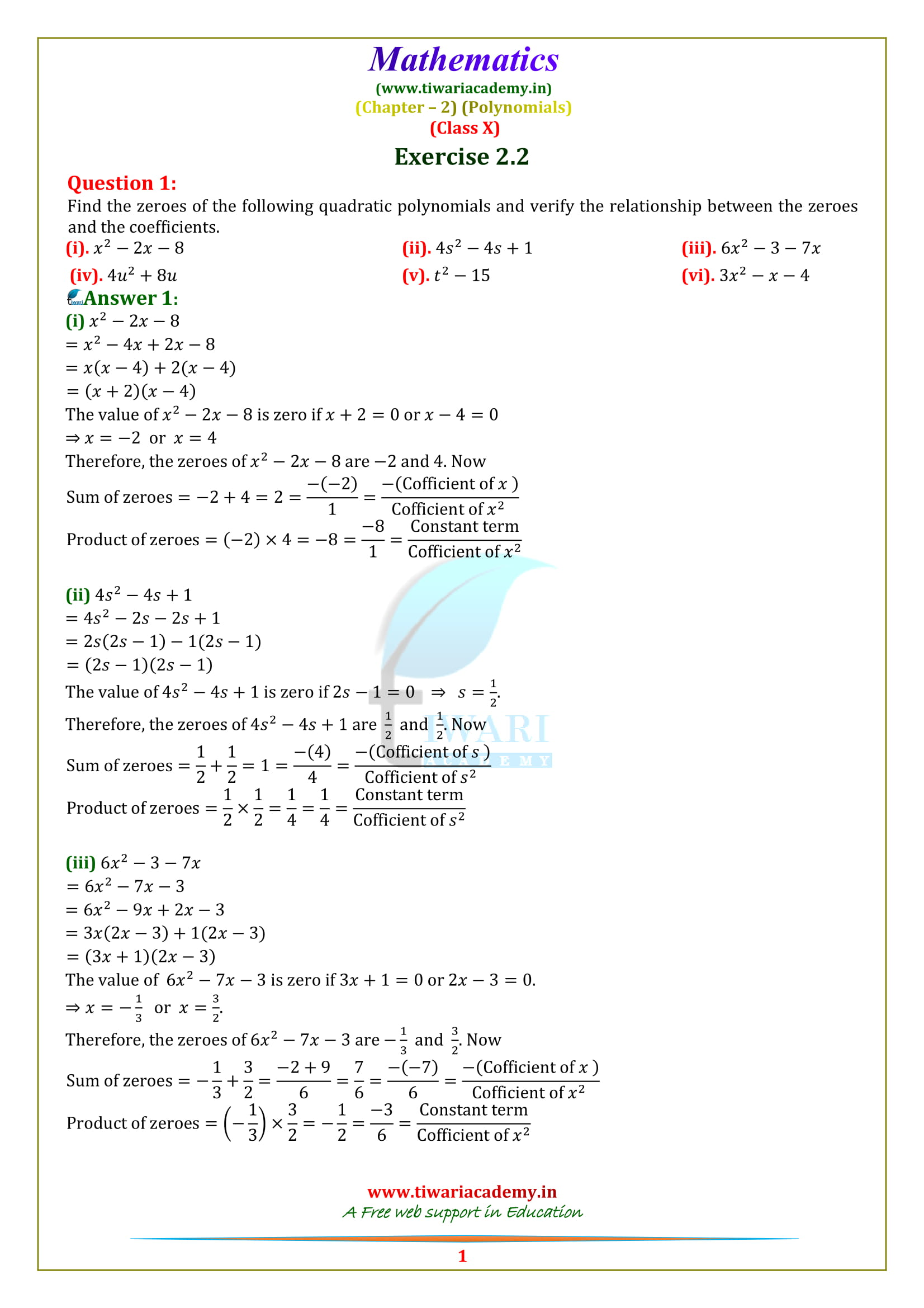 10 Maths Exercise 2.2 in English medium question 1