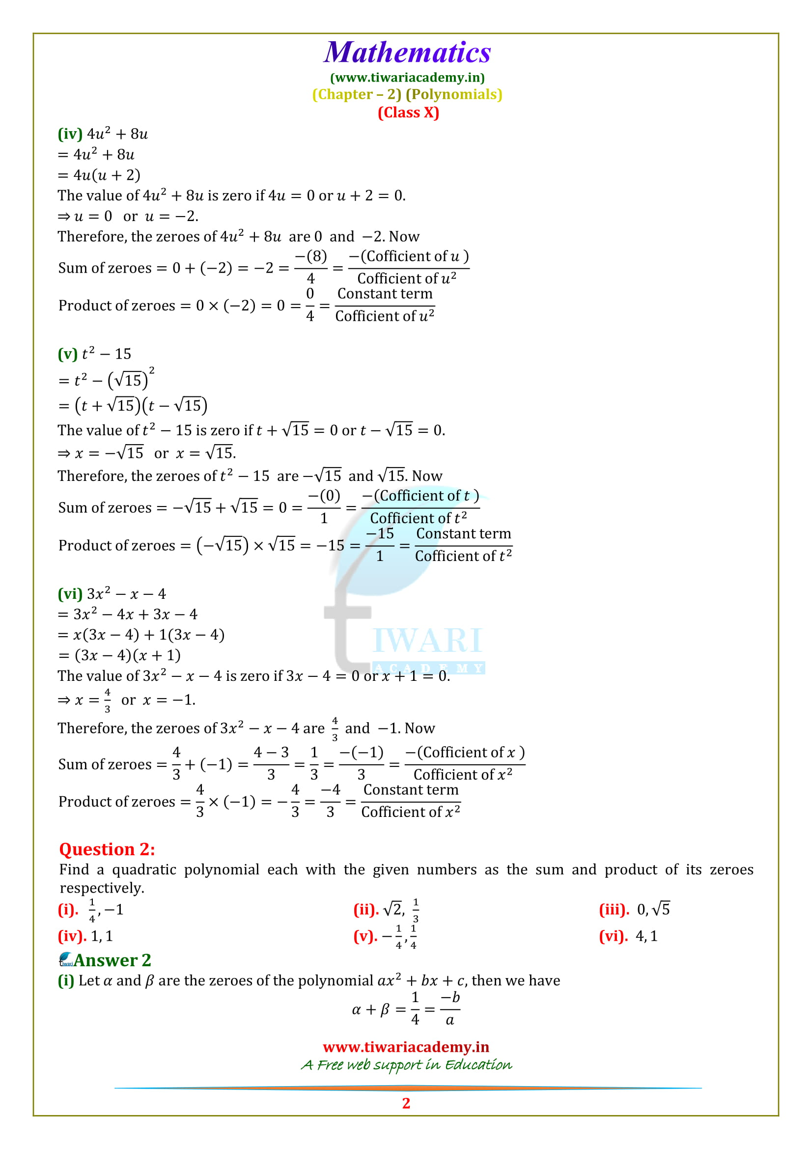 10 Maths Exercise 2.2 updated for 2018-19