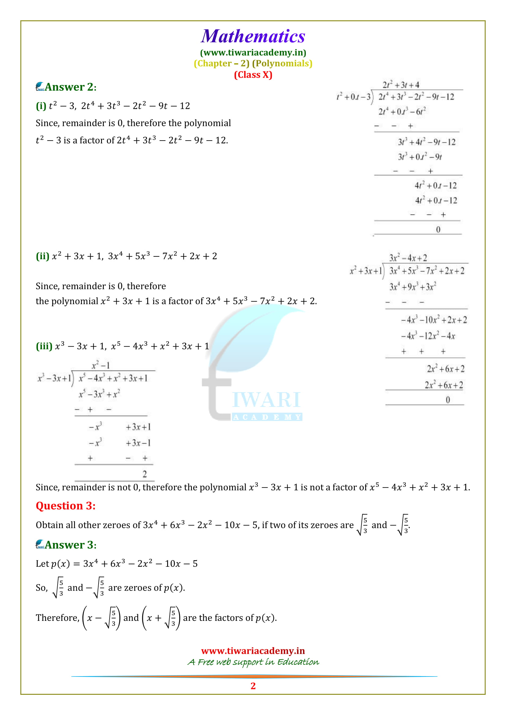 Class 10 Maths Chapter 2 Exercise 2.3 question 4, 5, 6, 7