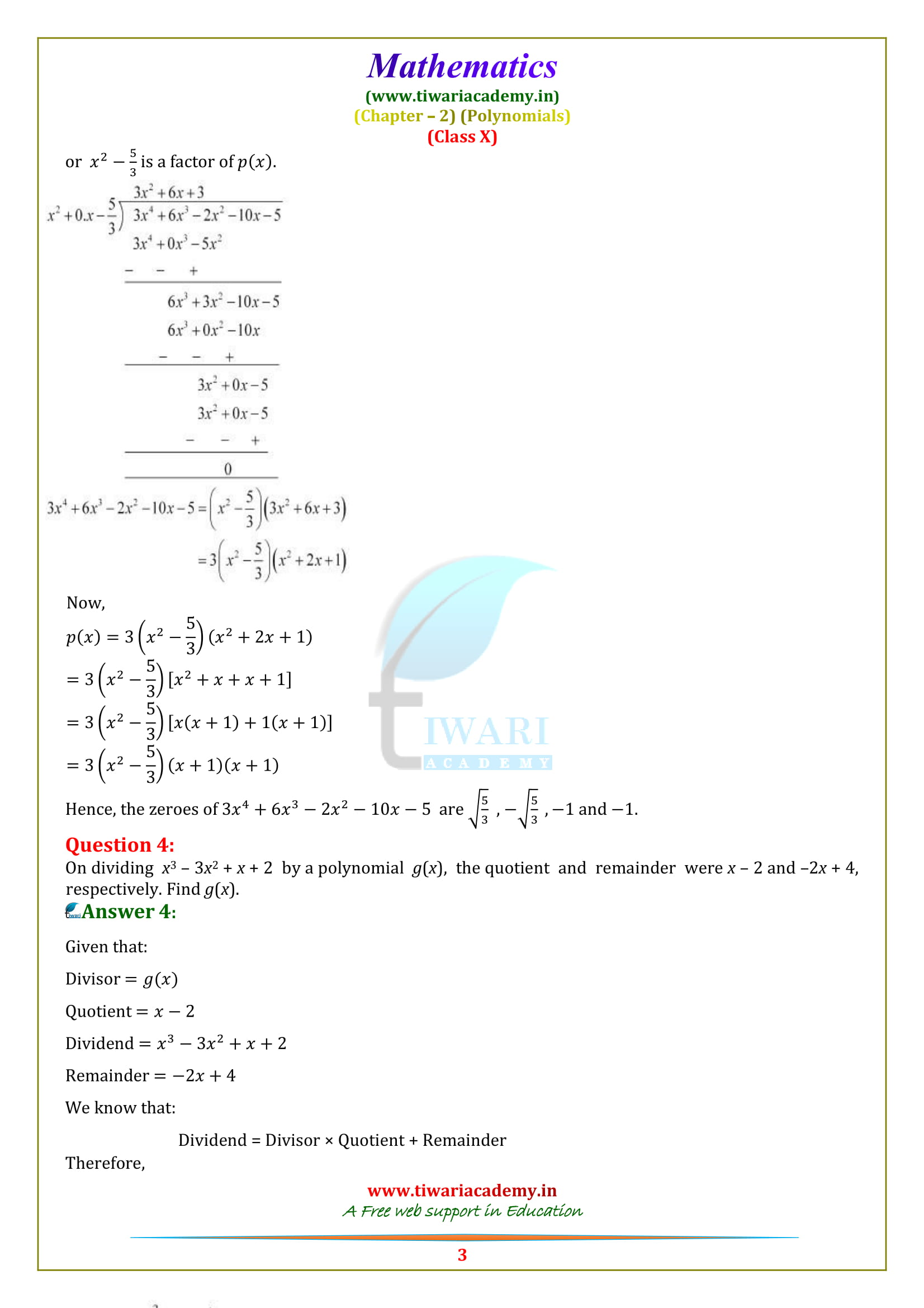 Class 10 Maths Chapter 2 Exercise 2.3 solutions updated for 2019
