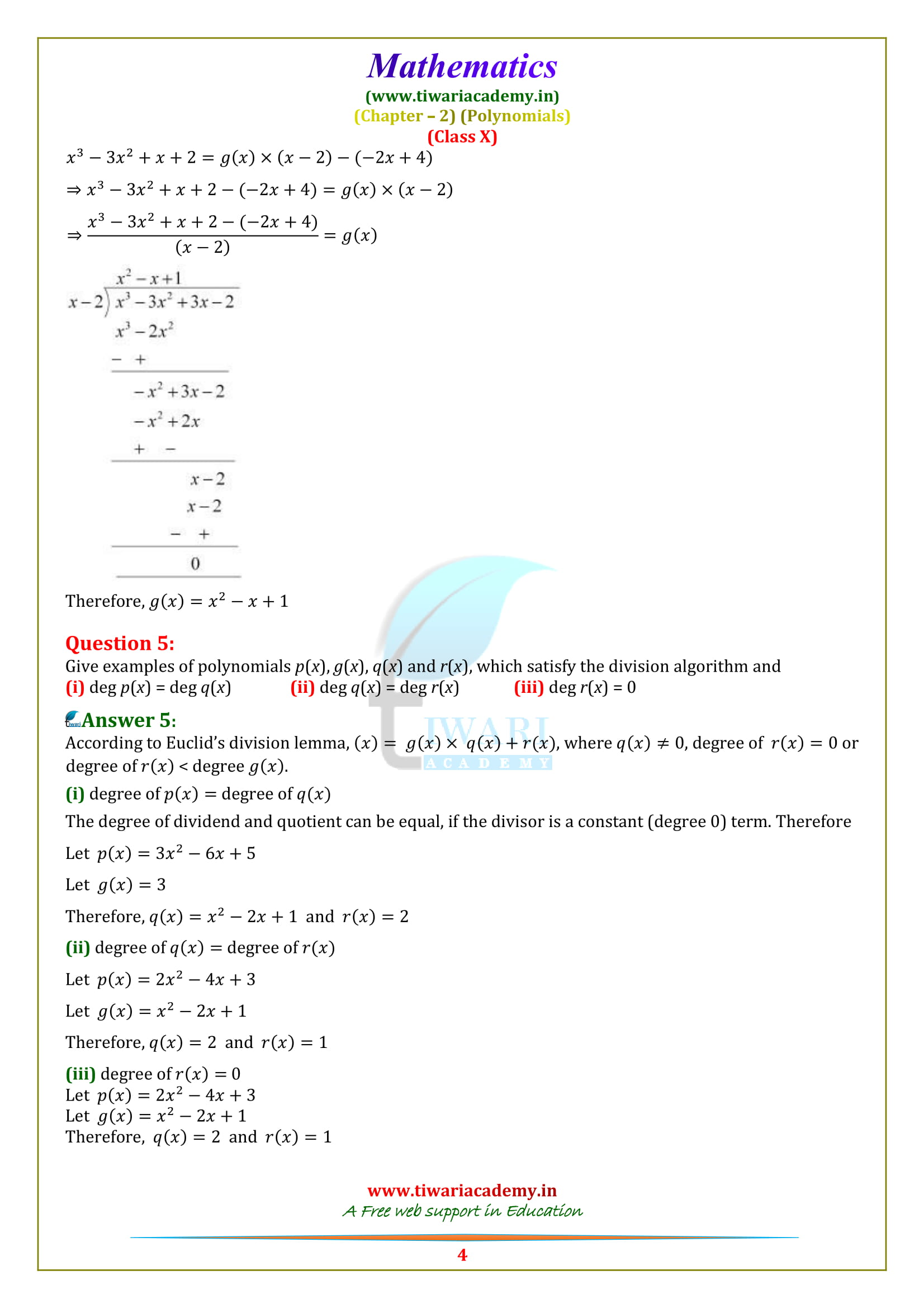 Class 10 Maths Chapter 2 Exercise 2.3 in english medium for up board