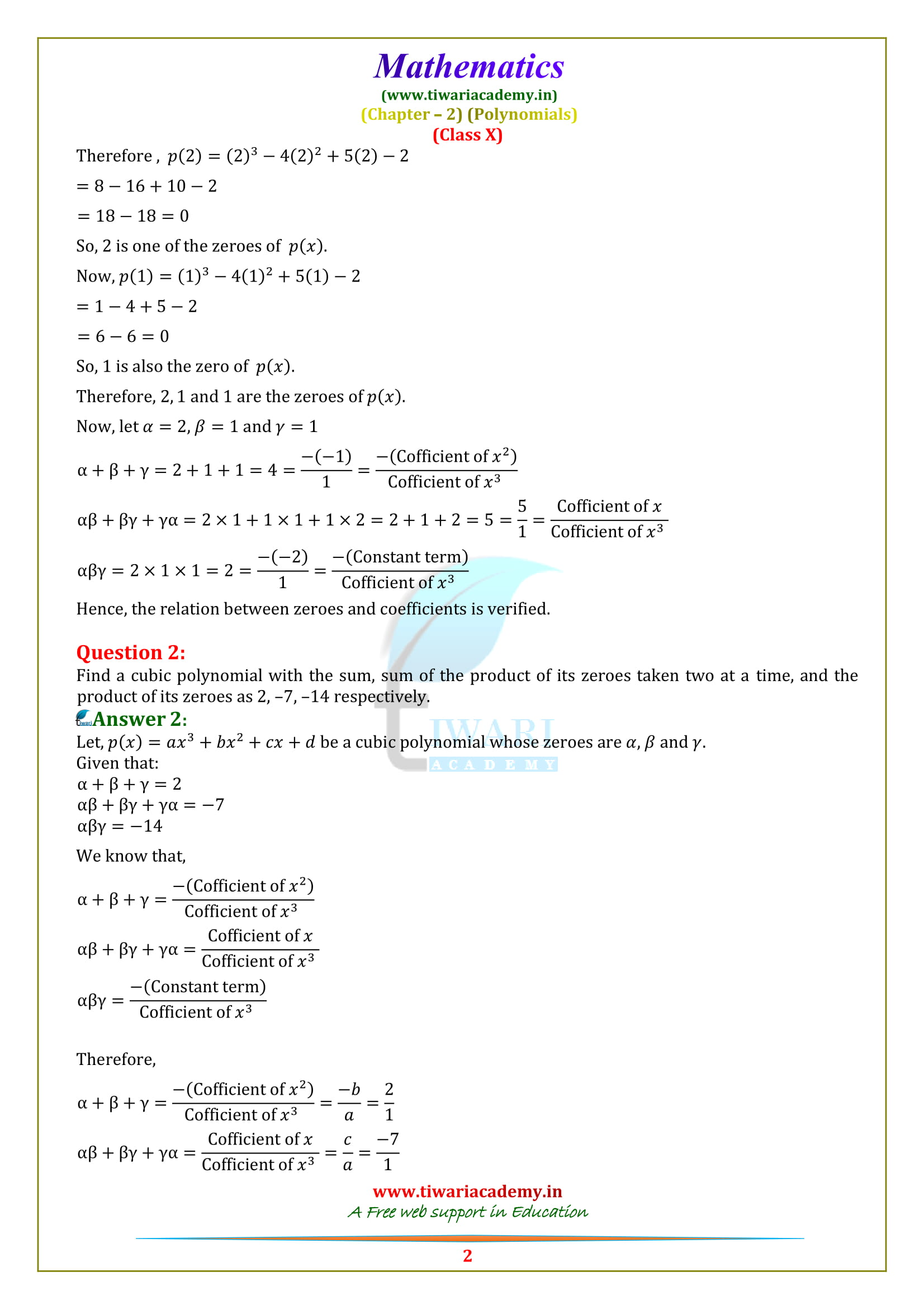 NCERT Solutions for Class 10 Maths Chapter 2 Exercise 2.4 Polynomials question 1, 2