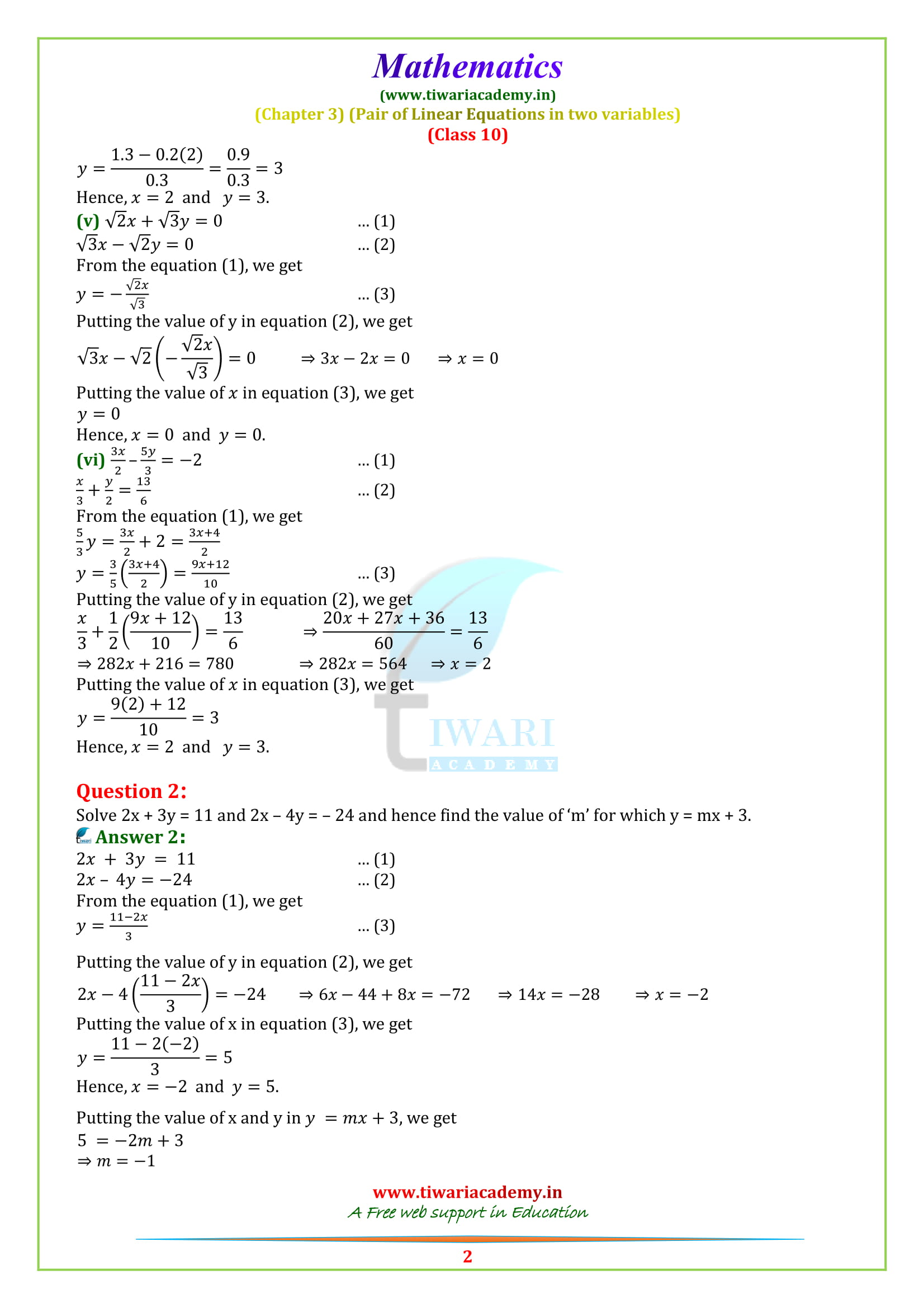 NCERT Solutions for Class 10 Maths Chapter 3 Exercise 3.3 updated for 2019