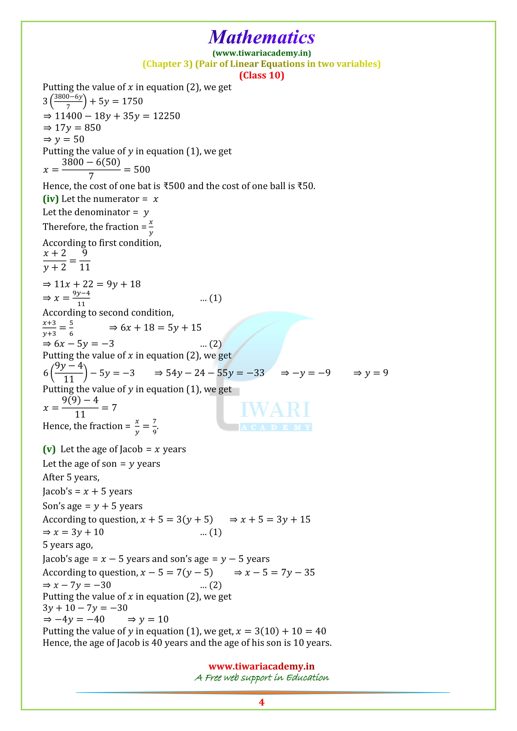 NCERT Solutions for Class 10 Maths Exercise 3.3 question 3