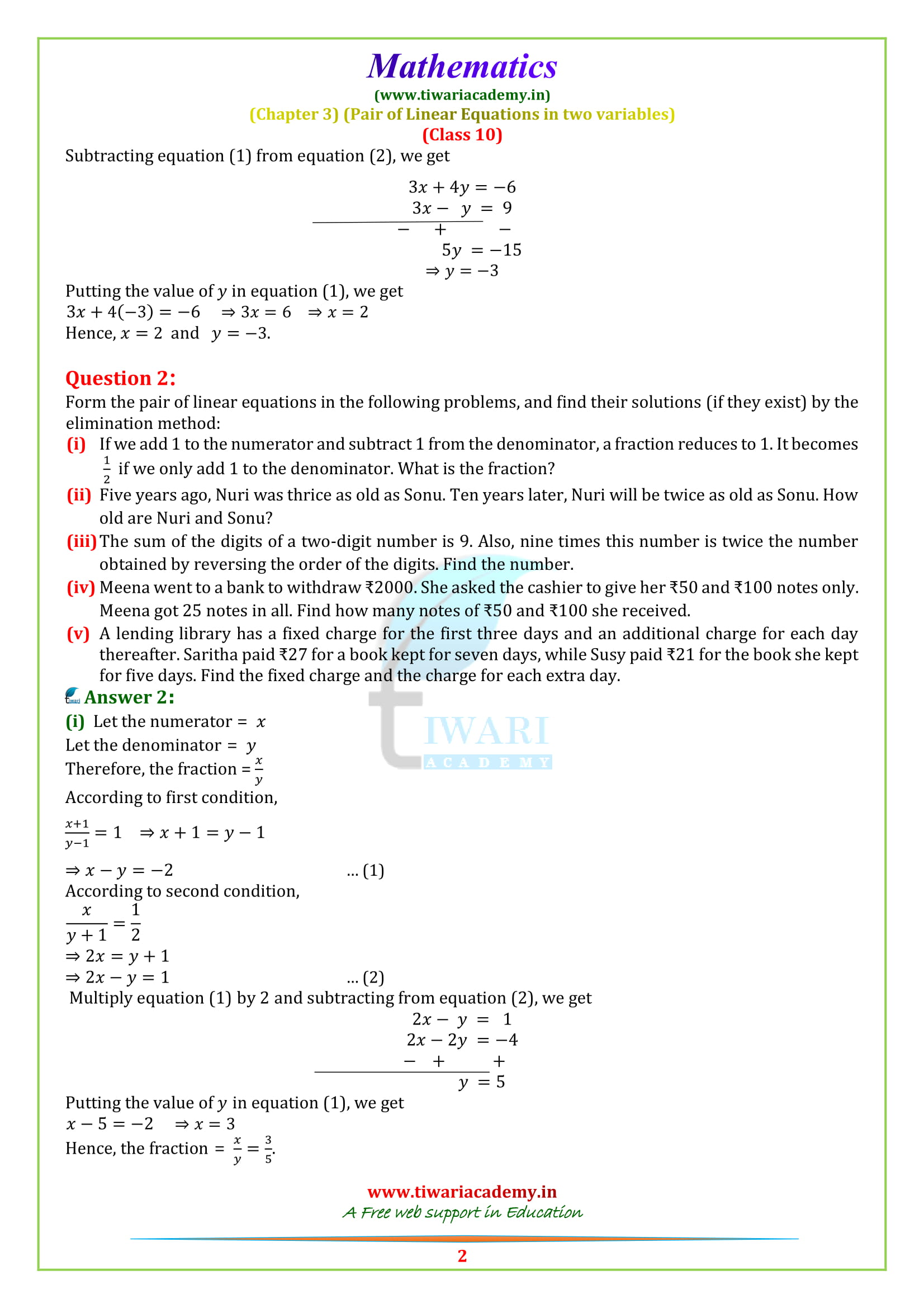 NCERT Solutions for Class 10 Maths Chapter 3 Exercise 3.4 question 2