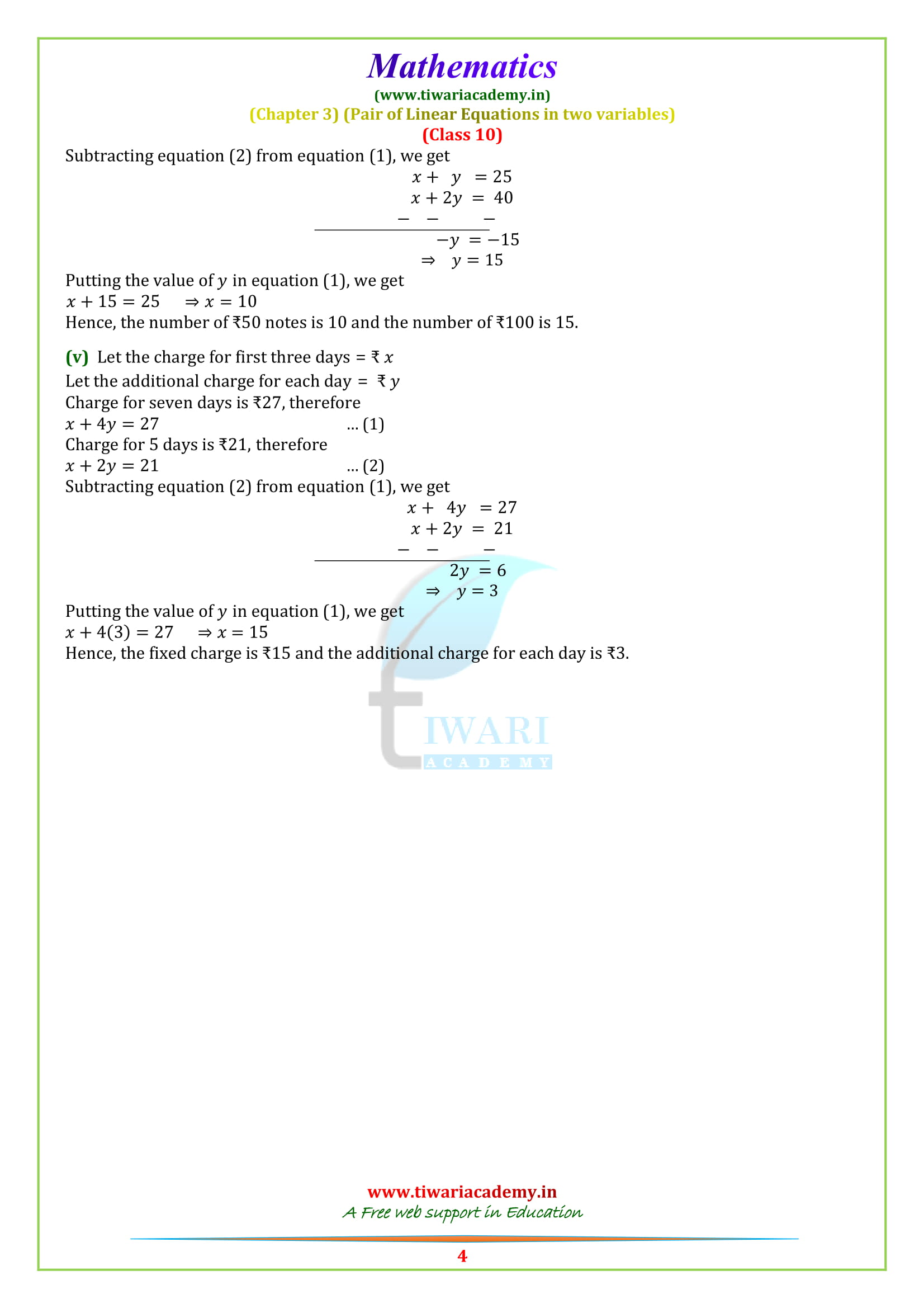 NCERT Solutions for Class 10 Maths Chapter 3 Exercise 3.4 updated for 2018-19.