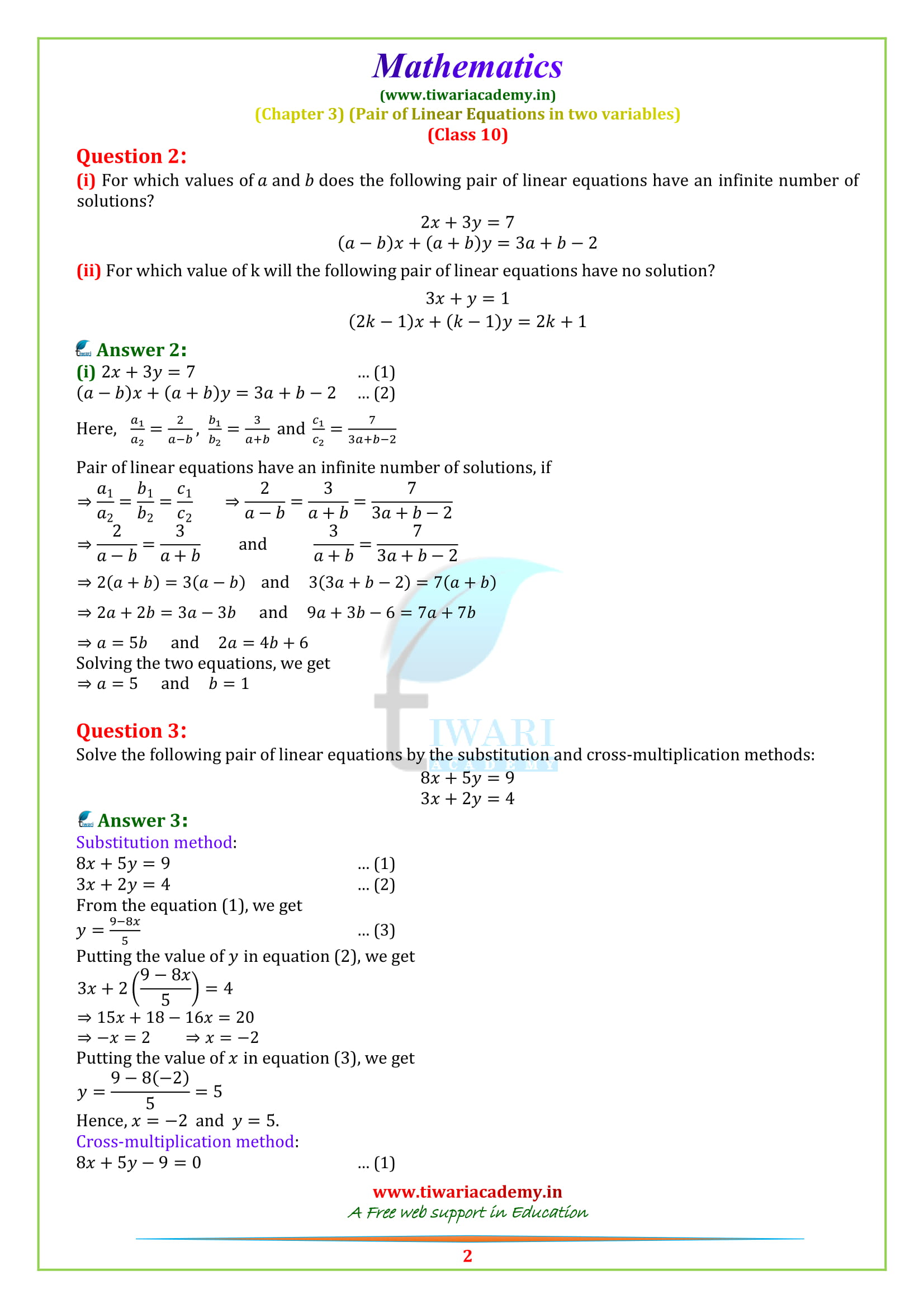 NCERT Solutions for Class 10 Maths Chapter 3 Exercise 3.5 in english medium 2019