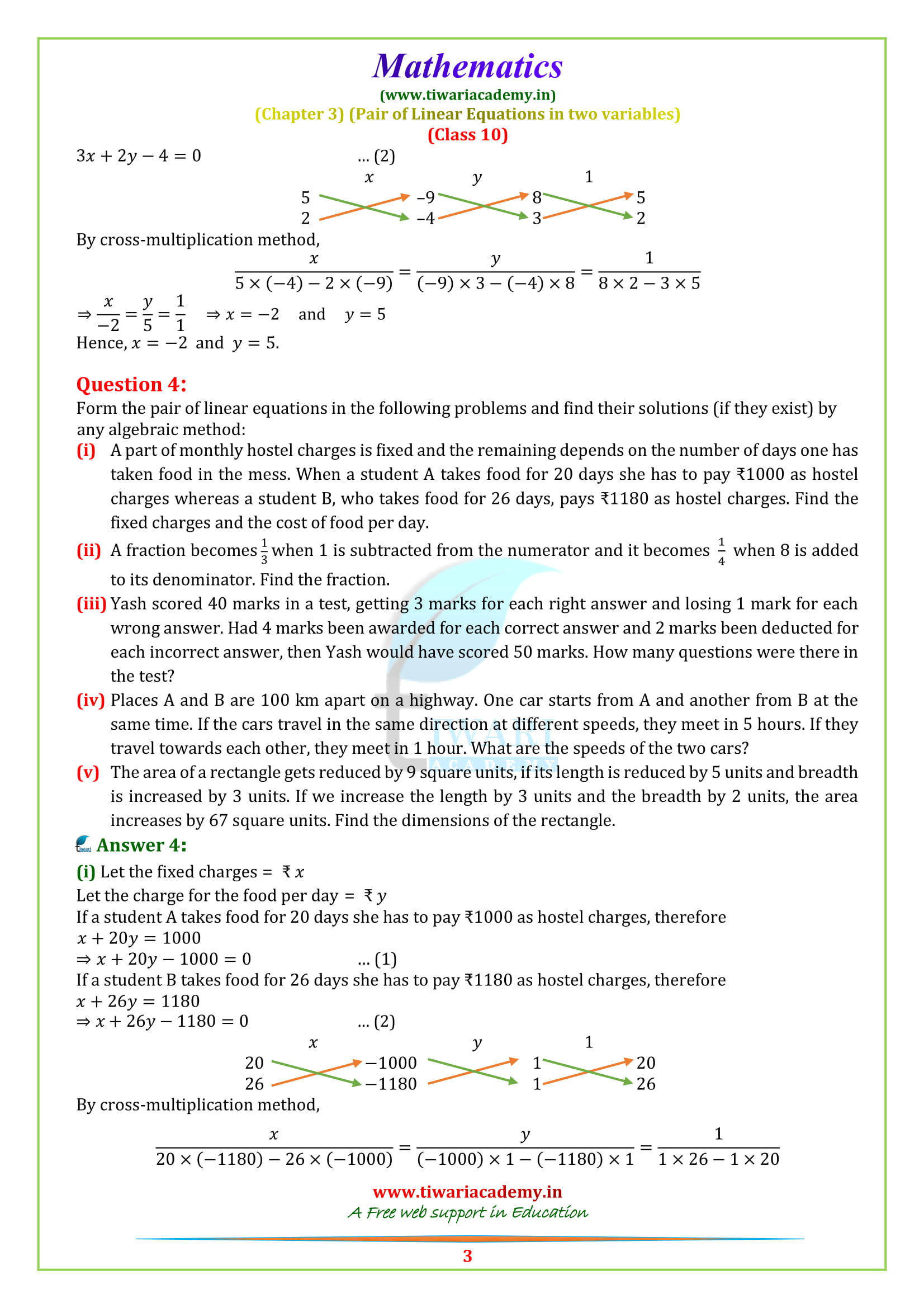 NCERT Solutions for Class 10 Maths Chapter 3 Exercise 3.5 question 2, 3, 4, 5, 6