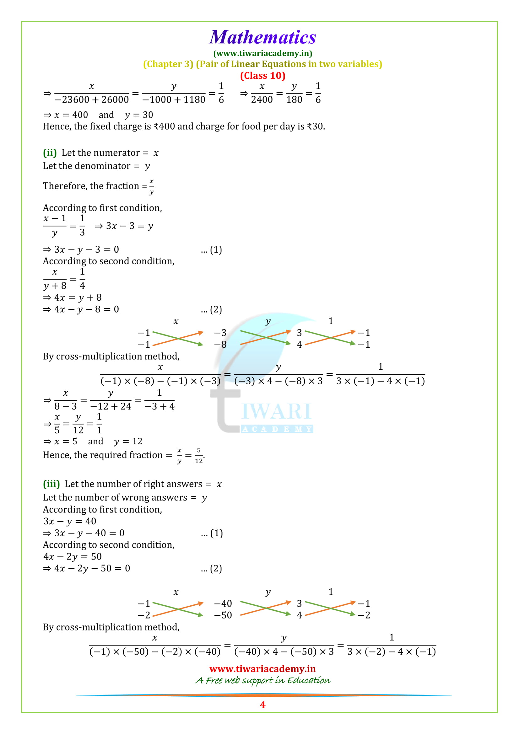 NCERT Solutions for Class 10 Maths Chapter 3 Exercise 3.5 q4